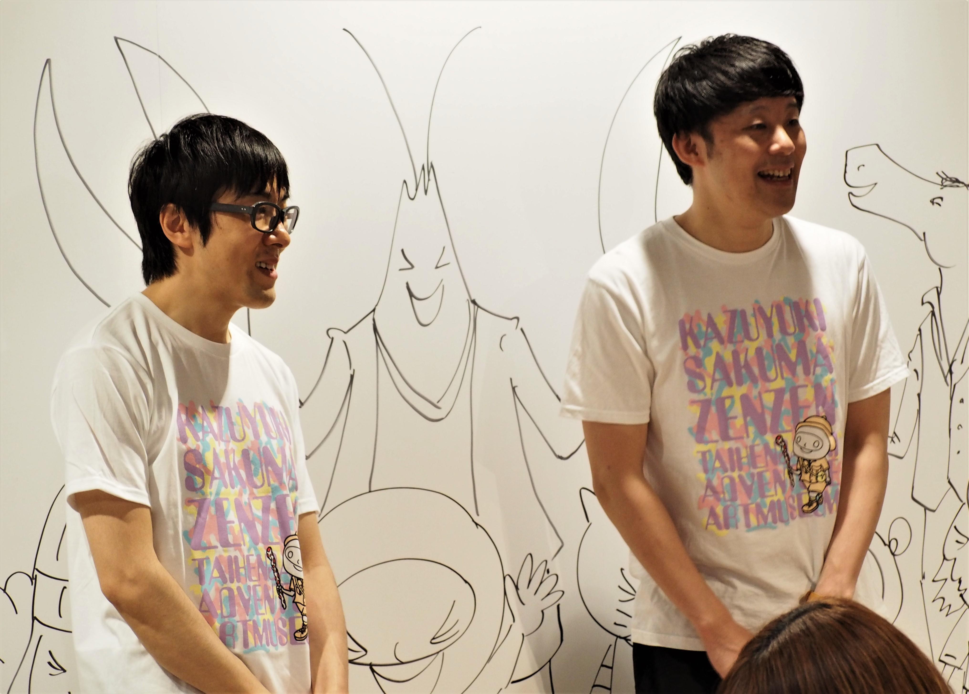 http://news.yoshimoto.co.jp/20180429221614-dcaf663fb306942379005e82c84f87cf65fc01cf.jpg
