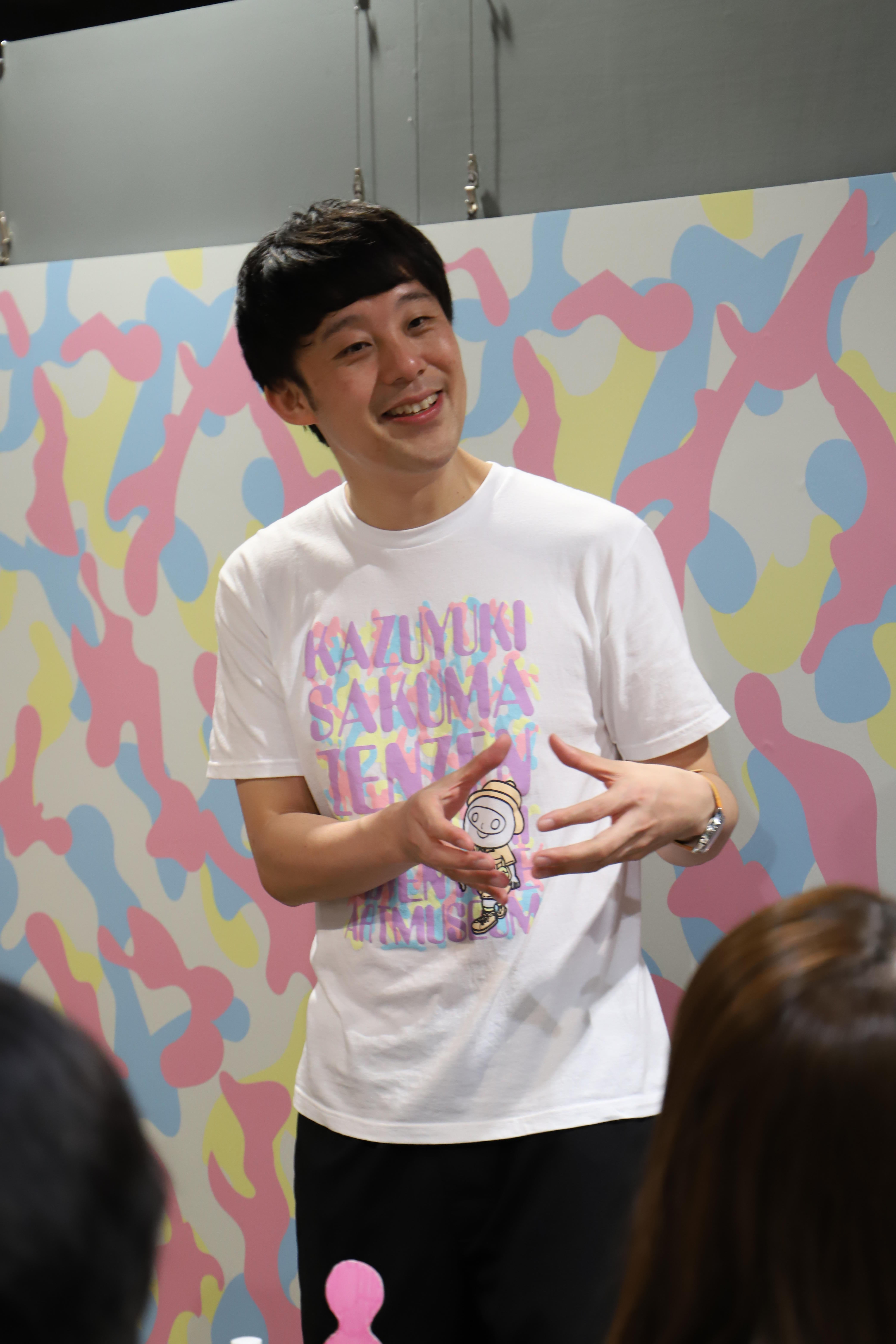 http://news.yoshimoto.co.jp/20180429222115-8381b330d1ab2febe6fc934b889891f618ea3a5a.jpg