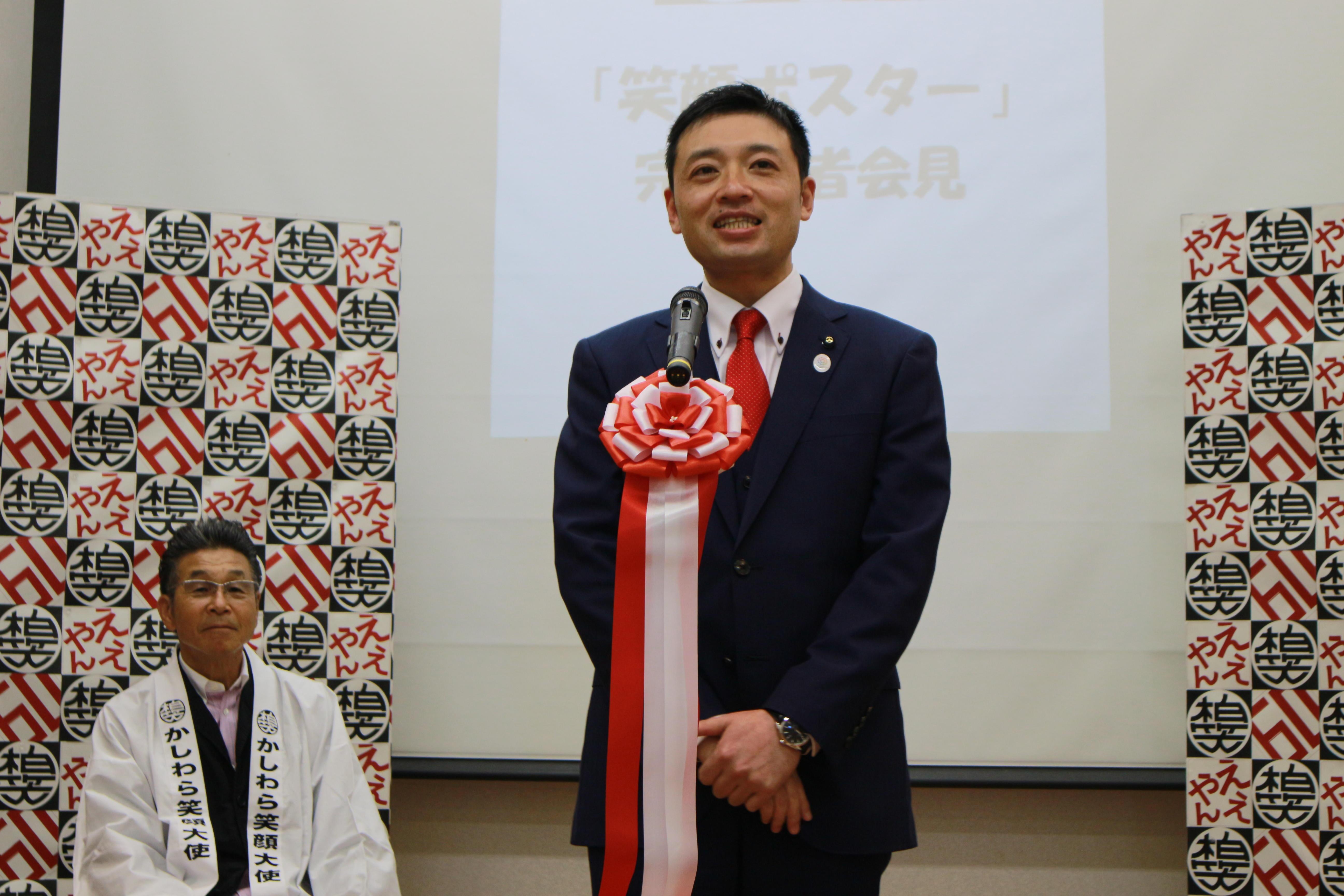 http://news.yoshimoto.co.jp/20180429224844-3cd377fff30996f3ed6b9e281241f937b05716a5.jpg