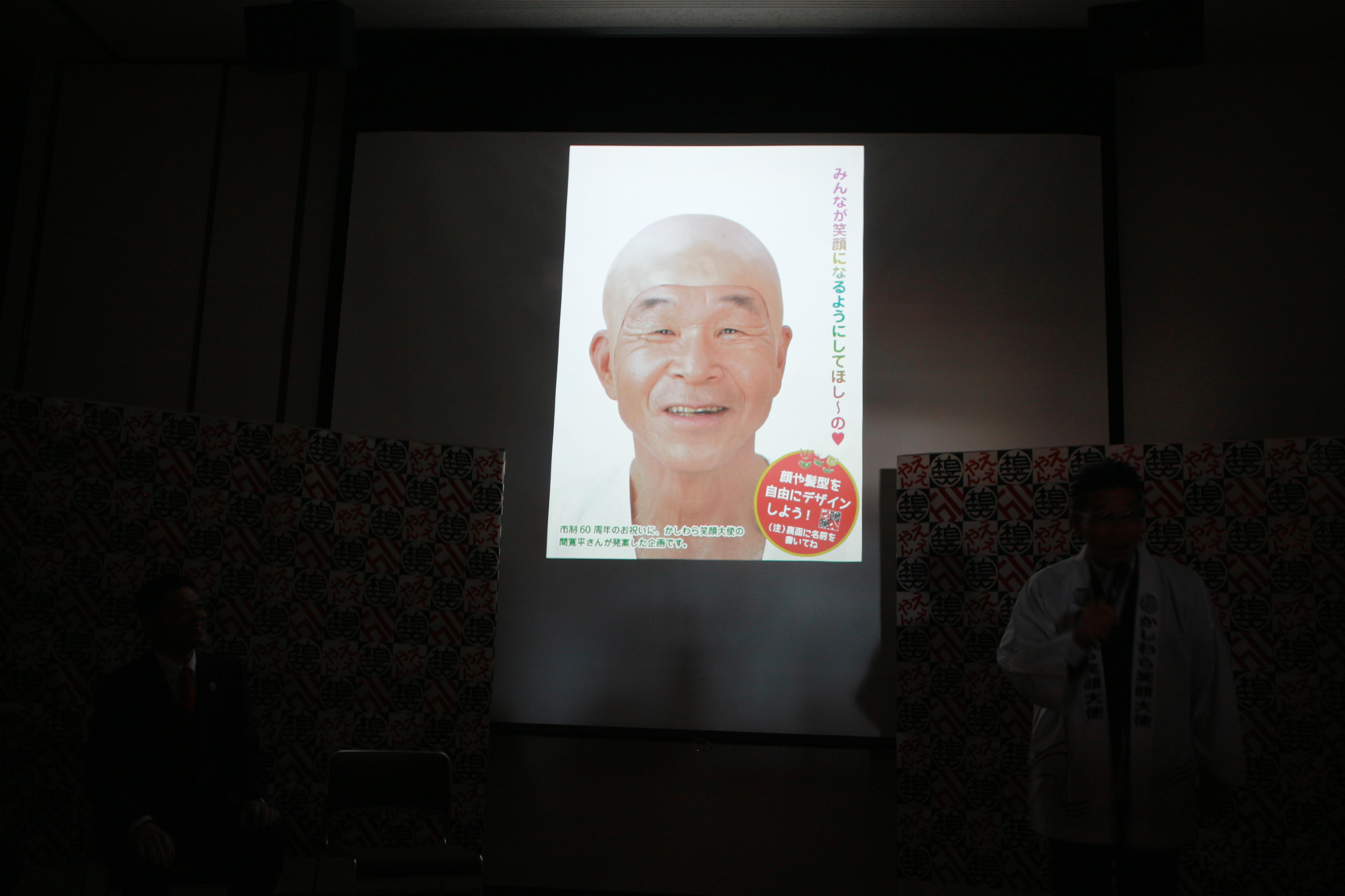 http://news.yoshimoto.co.jp/20180429224924-b0ee43e23985517043e59e8a48d225a8596fd0df.jpg