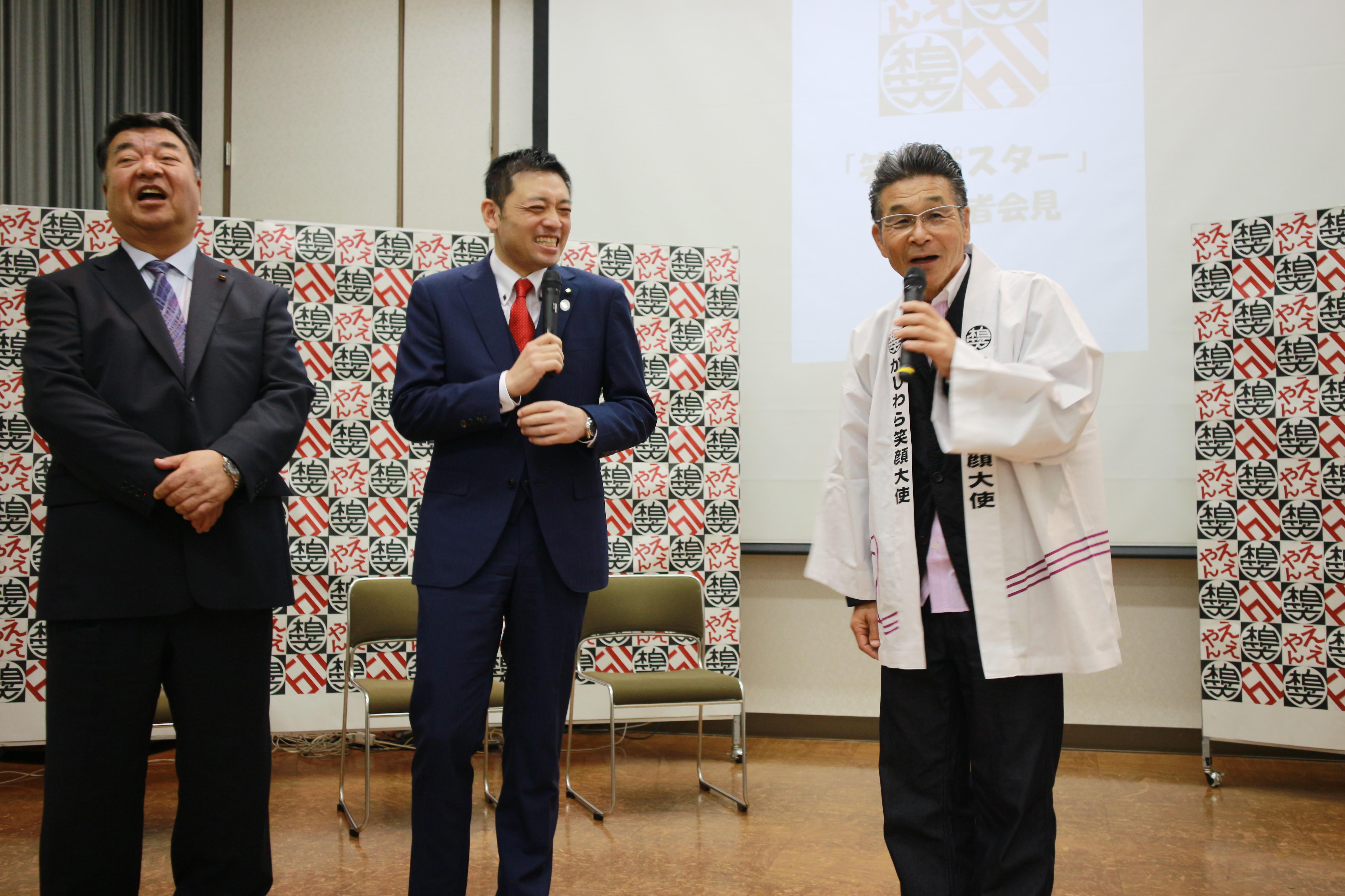 http://news.yoshimoto.co.jp/20180429224937-bf3bf25928b81fe445bc3a7424117e8c7784143b.jpg