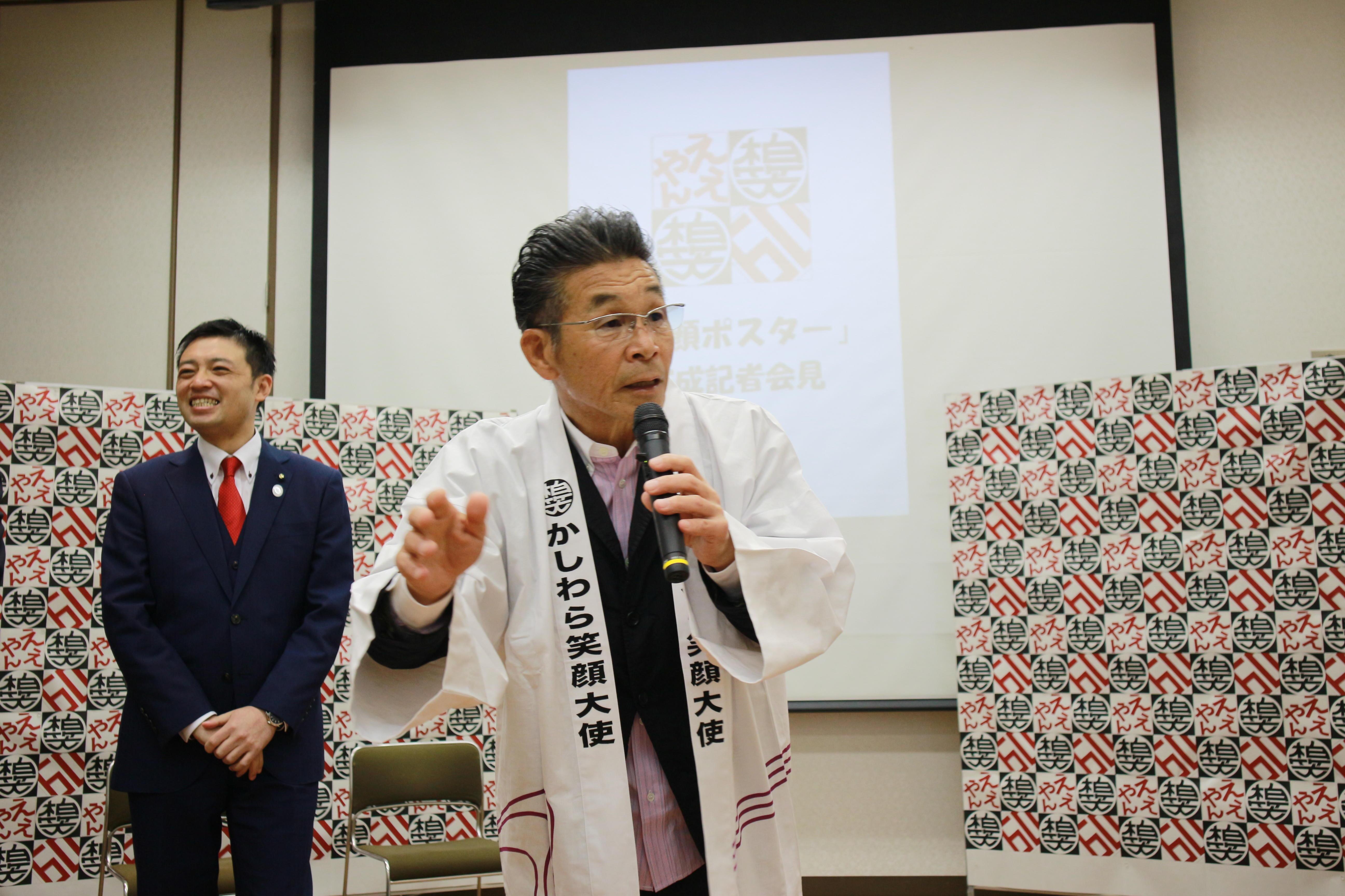 http://news.yoshimoto.co.jp/20180429224952-1ee7e5515abd4ebf82709c1babf19ad2cdf52075.jpg