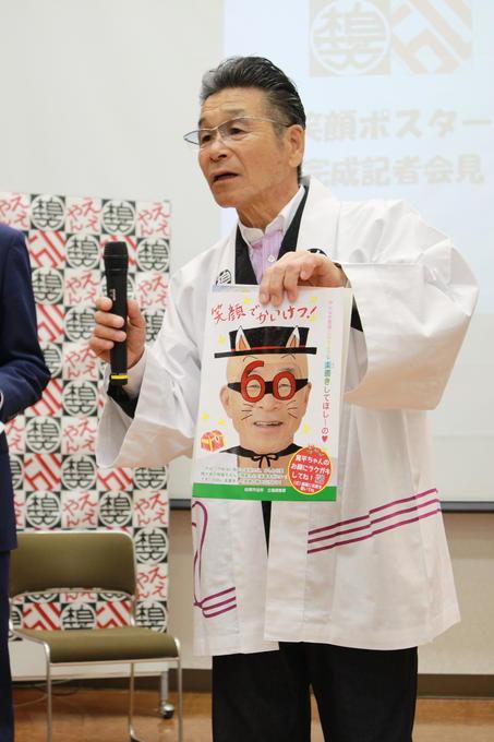 http://news.yoshimoto.co.jp/20180429225023-3b350efd7849b4534da65a6356bb455534072354.jpg
