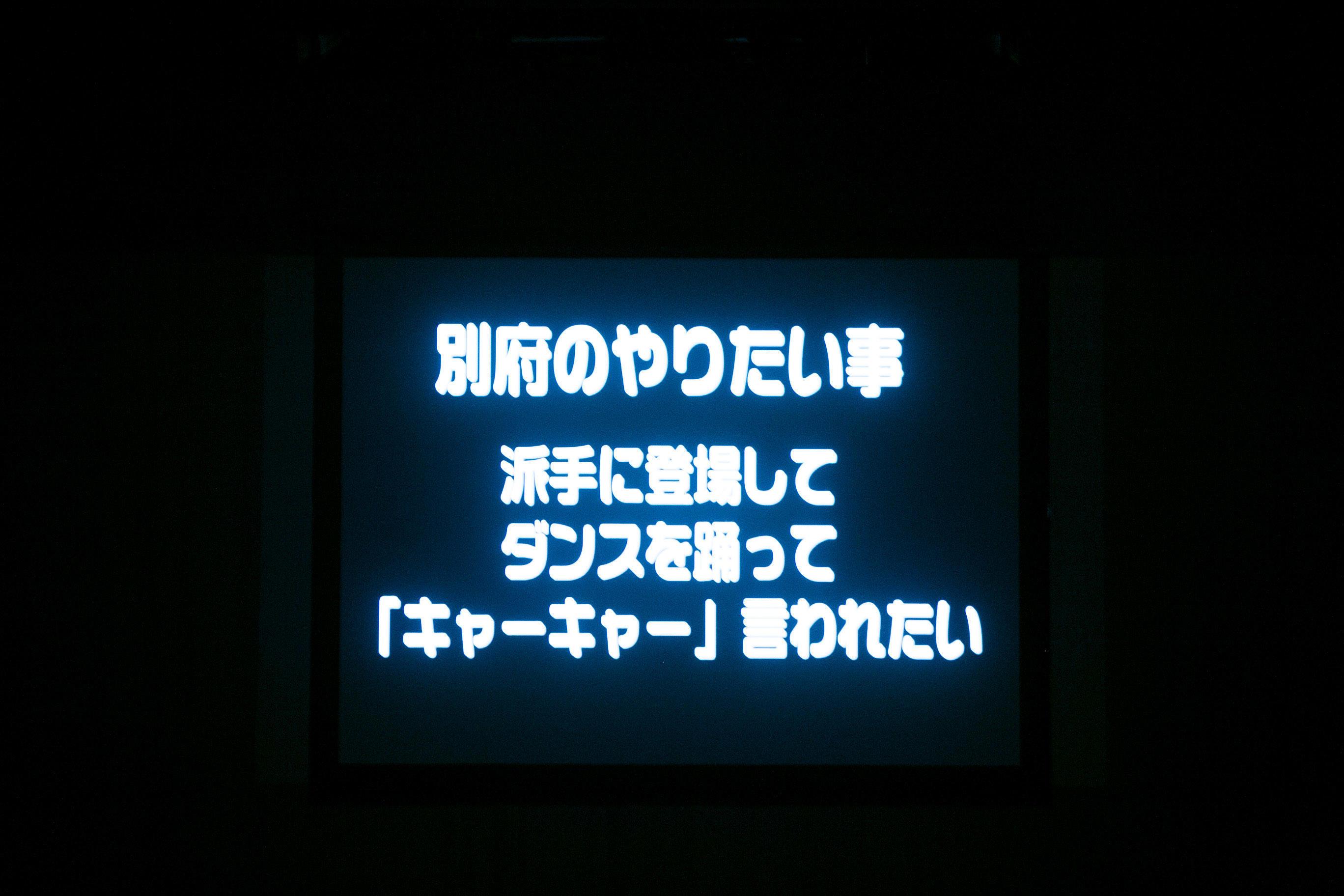http://news.yoshimoto.co.jp/20180430213353-1f8baa1b0bc1c8cba07bdec255da95b5134dd4fe.jpg