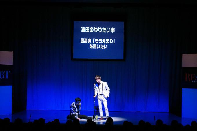 http://news.yoshimoto.co.jp/20180430213536-e7447a6f2c5e2e07d774bfc9460f61972e34288b.jpg