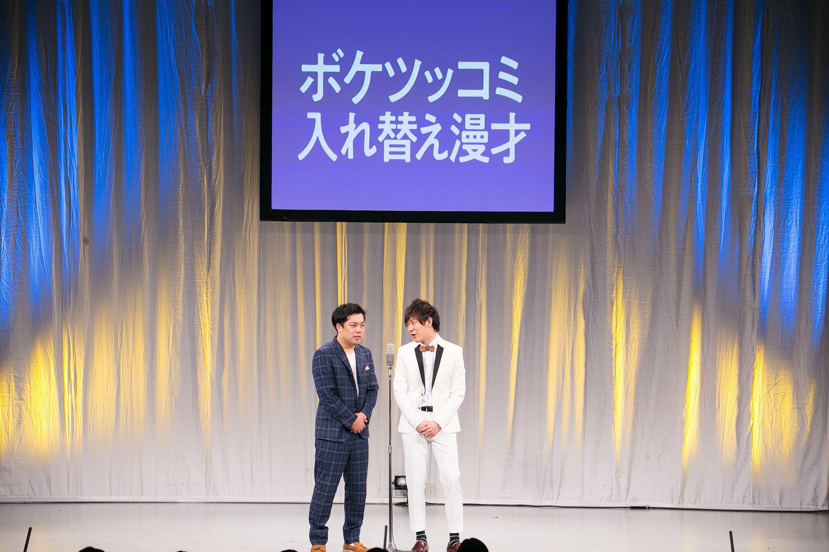 http://news.yoshimoto.co.jp/20180430213920-58c0b0d3b4d0368dde58ef393b8a8024b7d82599.jpg