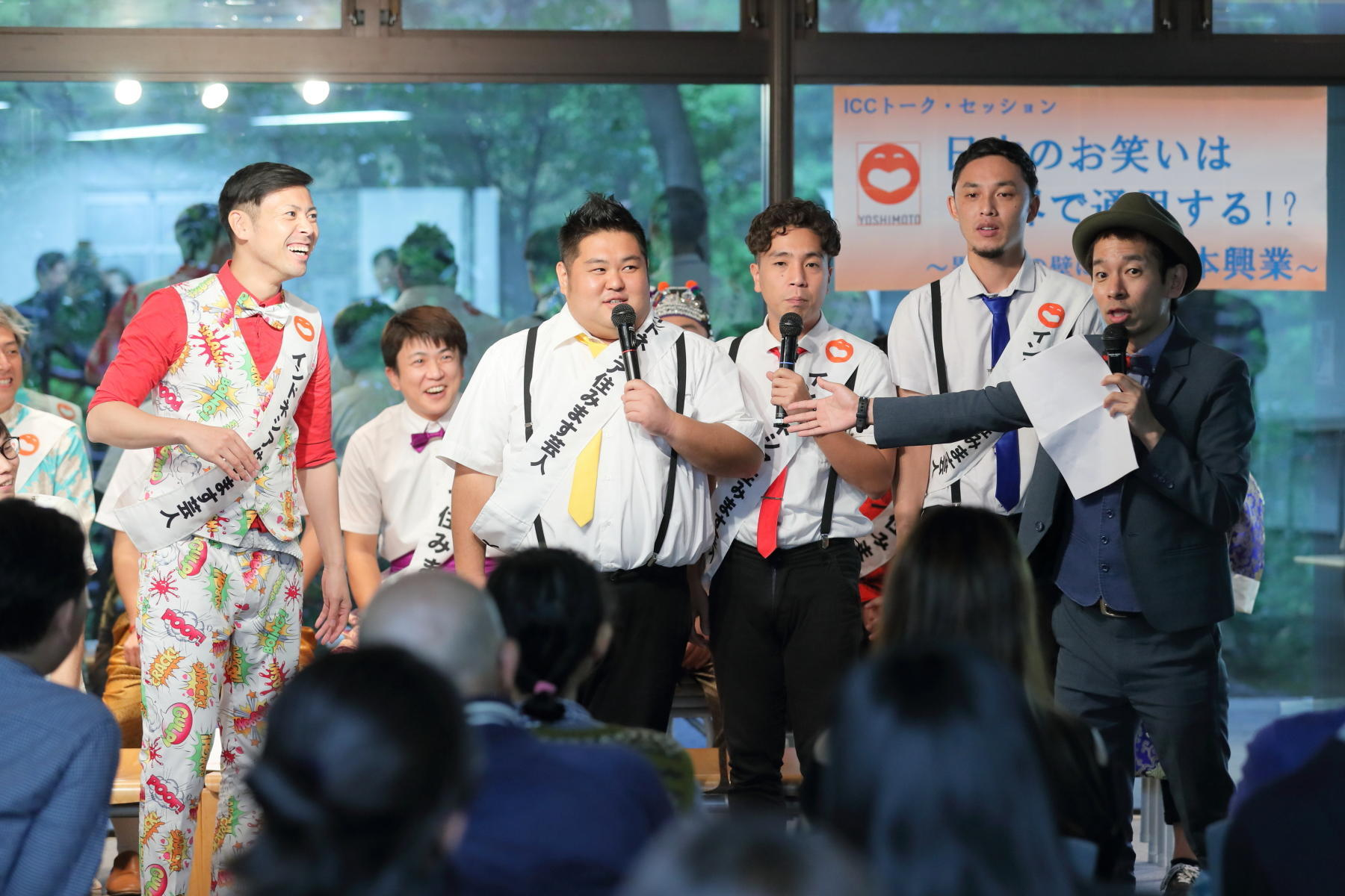 http://news.yoshimoto.co.jp/20180502054131-ea70553b09f7ec114ac2bd005b08ab1986be4267.jpg