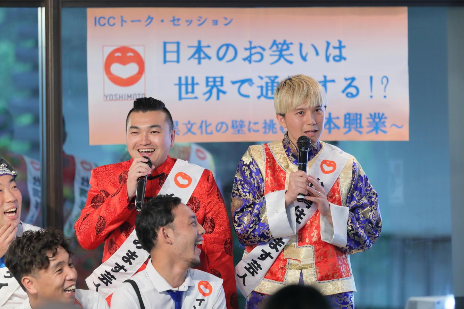 http://news.yoshimoto.co.jp/20180502054359-68847d54abd1cde3a665cfff75d587c831028ea6.jpg