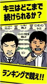 http://news.yoshimoto.co.jp/20180502134533-87d068a5a35b1a9a743737f86fcc379cf89575d2.png