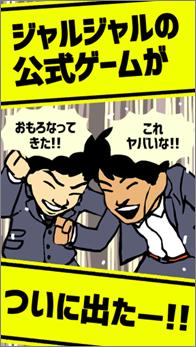 http://news.yoshimoto.co.jp/20180502134558-638bdbd661058868f7377f3145f9df77da0850be.png