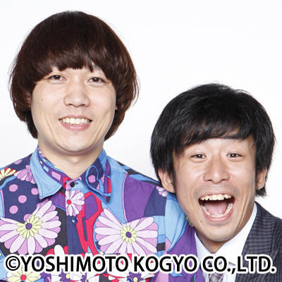 http://news.yoshimoto.co.jp/20180507174604-141a1d8bfb9927ef8259a041d589df1279b552e9.jpg