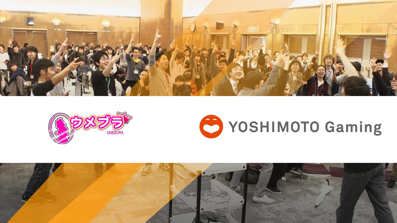 http://news.yoshimoto.co.jp/20180508154945-1ca8da531acae7c78971cbed111e576c91a22761.png