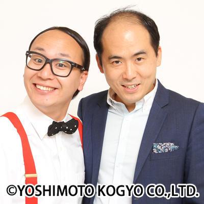 http://news.yoshimoto.co.jp/20180509123111-d557f5bd6ee35fd2c8af3294a546d1e5490db837.jpg