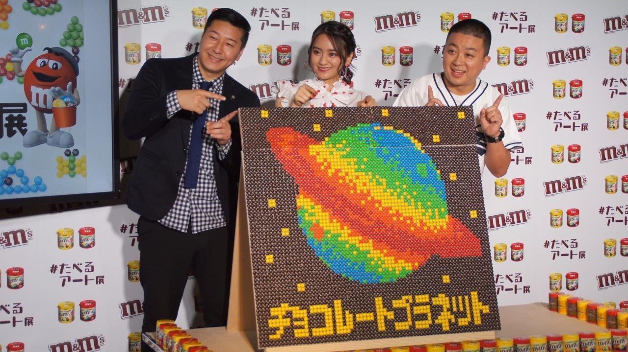 http://news.yoshimoto.co.jp/20180509163025-324cf841bda0d2140c6d13ec922722d6ab054843.jpg