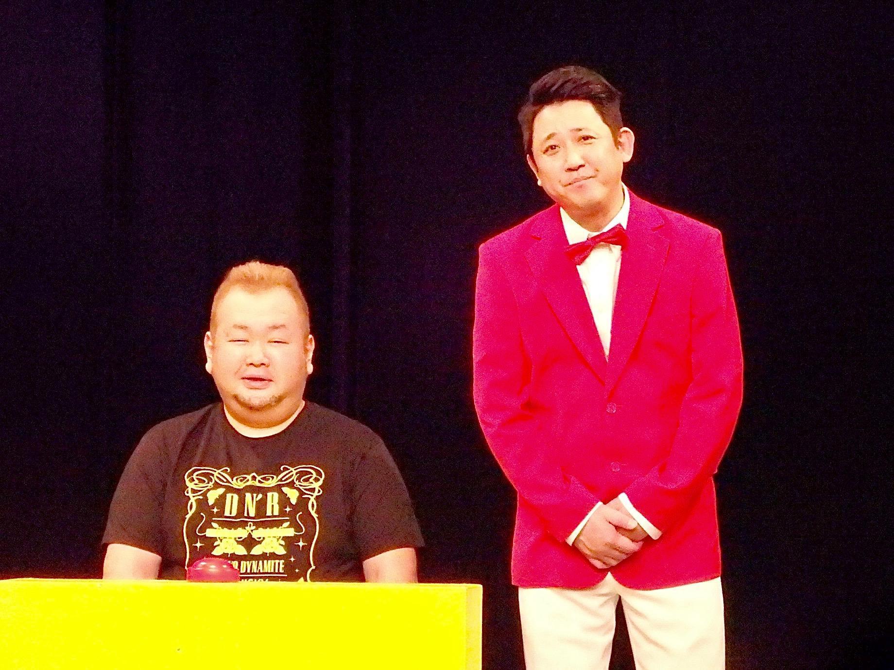 http://news.yoshimoto.co.jp/20180509182123-adfab35bbdc1fc0085339653fc74730f905df222.jpg