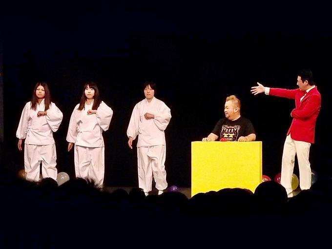 http://news.yoshimoto.co.jp/20180509182139-7e09ffb85c9f46e290ca2a956dd931bed0e9179d.jpg