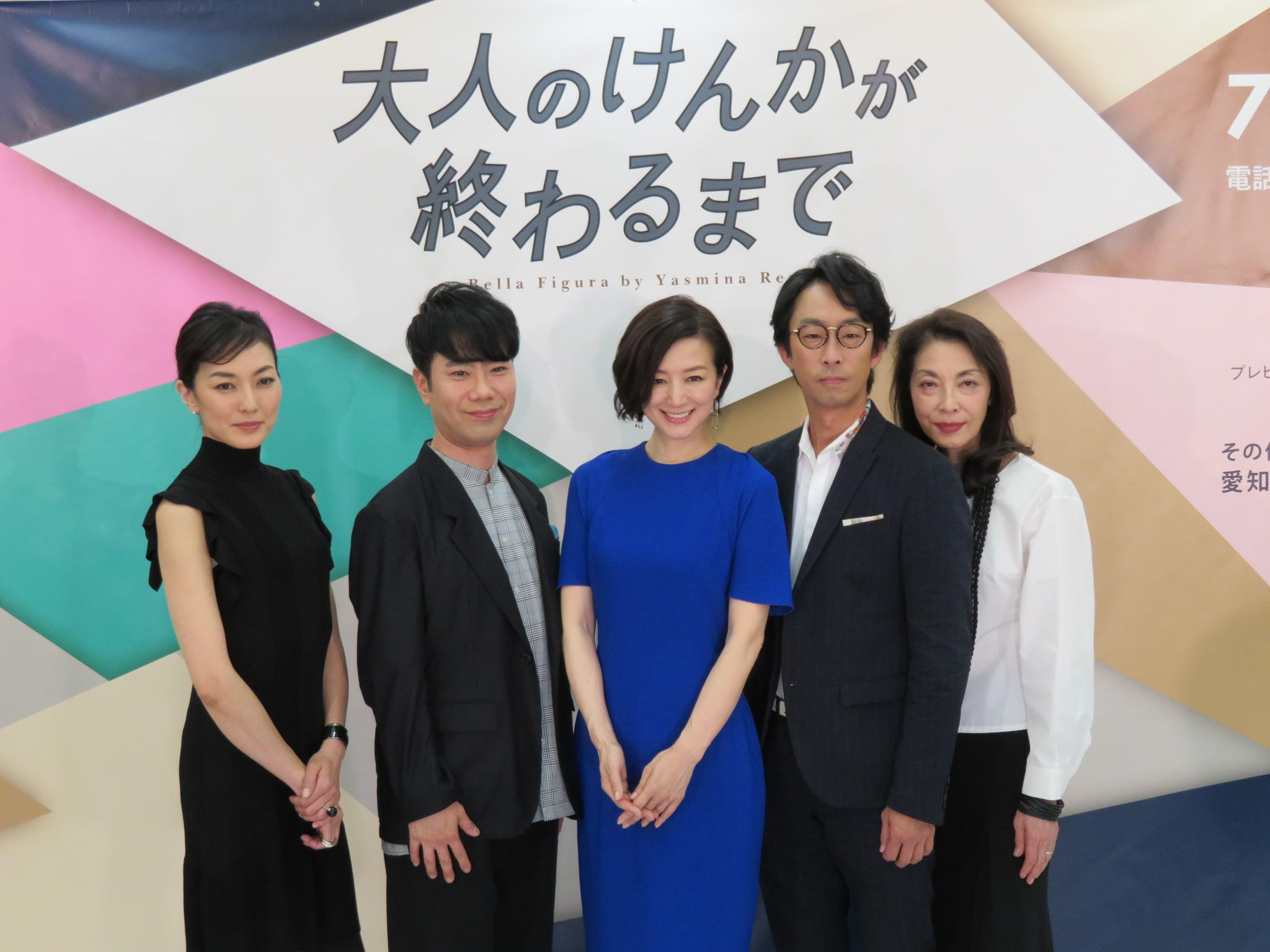 http://news.yoshimoto.co.jp/20180510193159-ebea0b1f5944a91f93f681b12c6f87682f484ac1.jpg