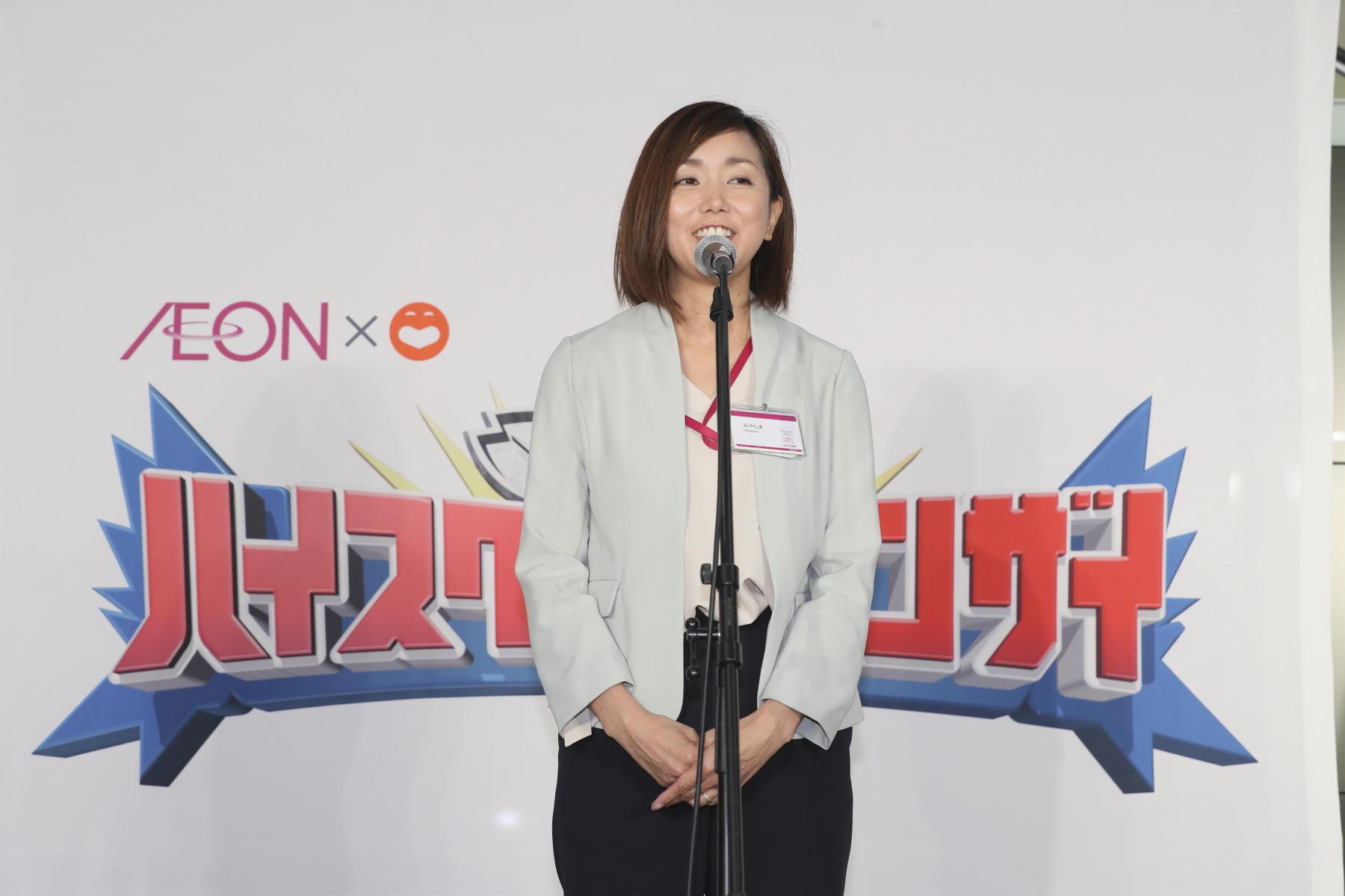 http://news.yoshimoto.co.jp/20180510215019-27fede40db9a471d9ae2aae571f95b9c90b2ff30.jpg