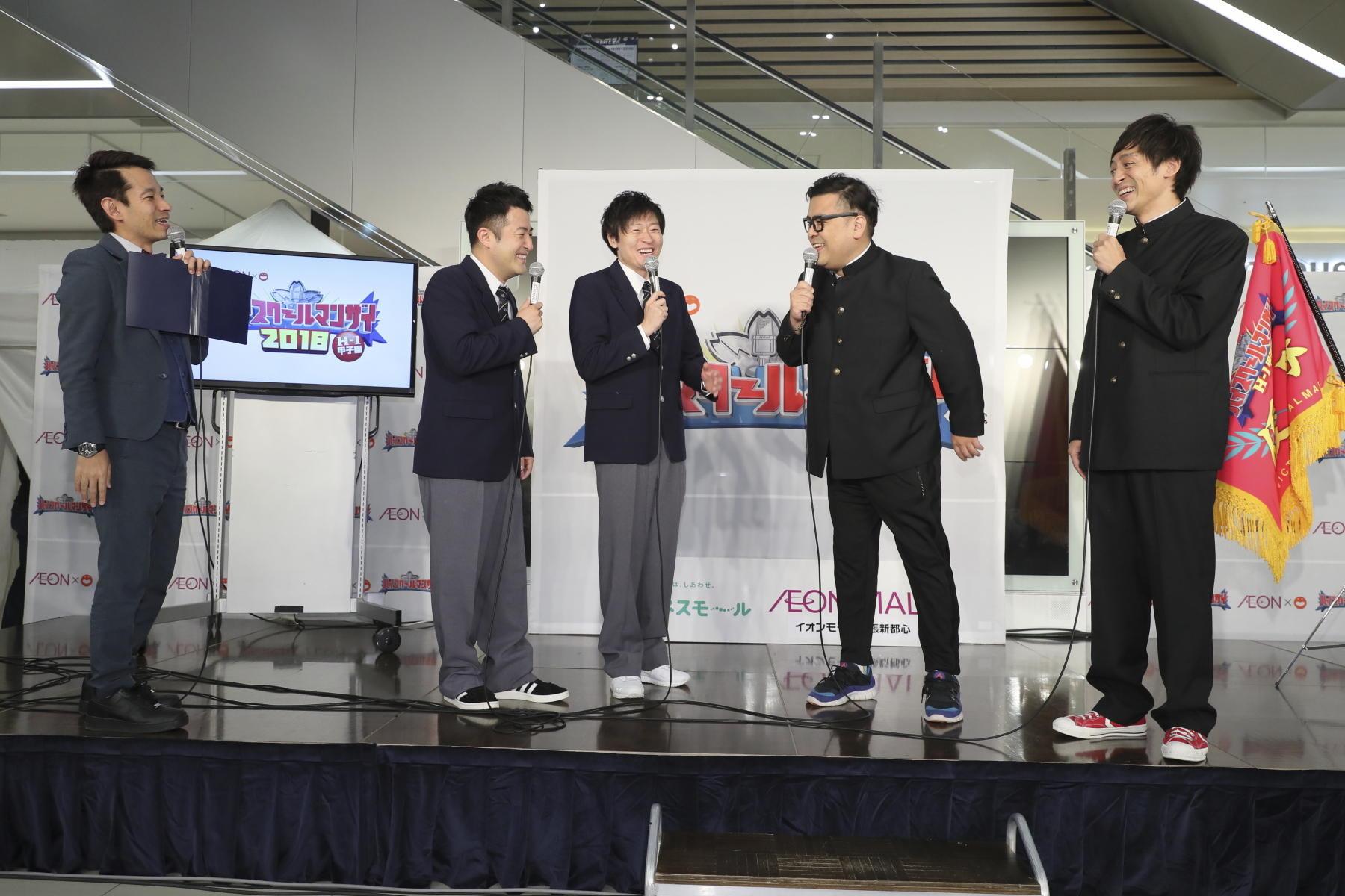 http://news.yoshimoto.co.jp/20180510215150-ac108a2331ba9bbb8a2388e75a3a03ea92706909.jpg