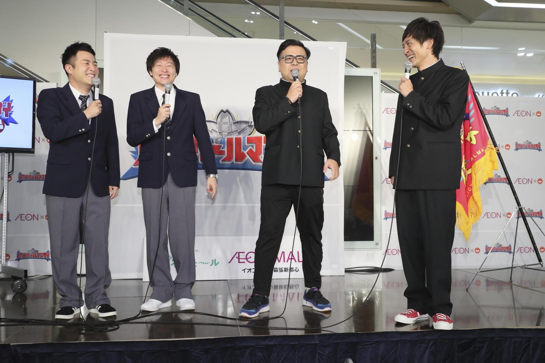 http://news.yoshimoto.co.jp/20180510215210-5d7c01ebc9d6f43edb80f9018617be34aa3ad32a.jpg