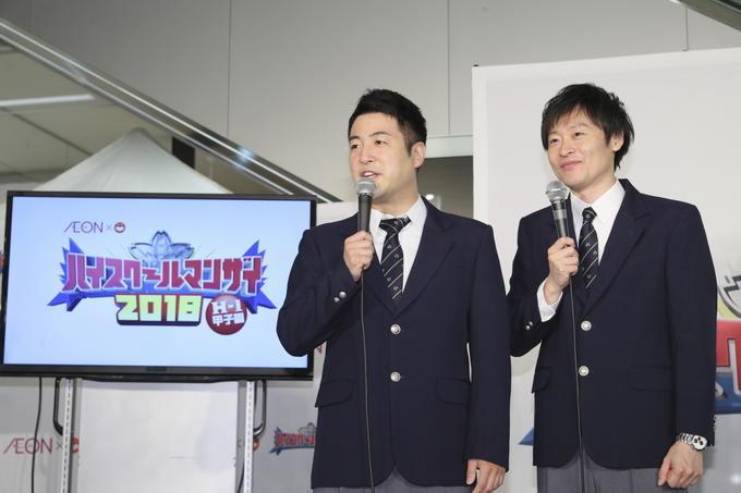http://news.yoshimoto.co.jp/20180510215414-87f681b853b4c68ff78919c5daeeb7306083b174.jpg