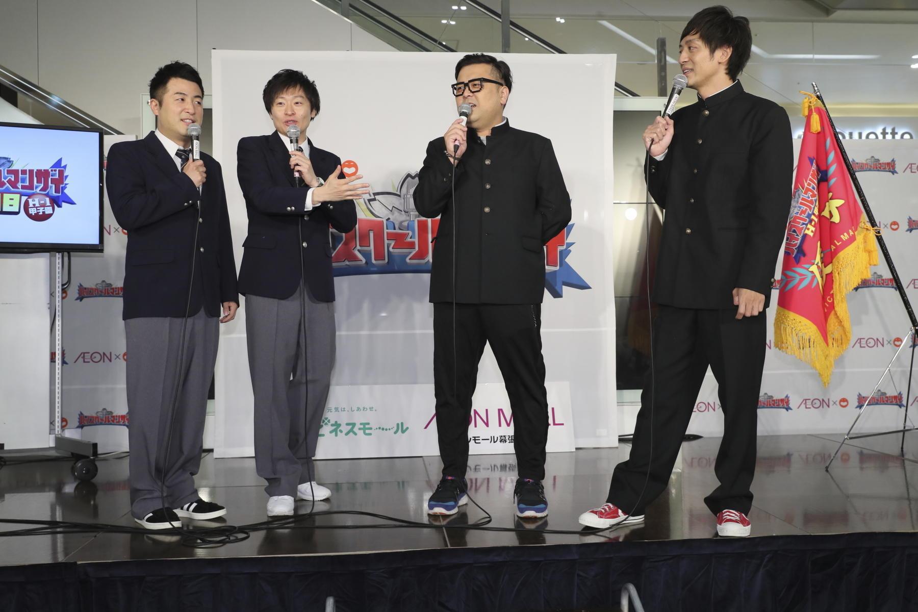 http://news.yoshimoto.co.jp/20180510215548-5f813c67ce5edf1744ec3d2bb3cbc28b8dd2acf9.jpg