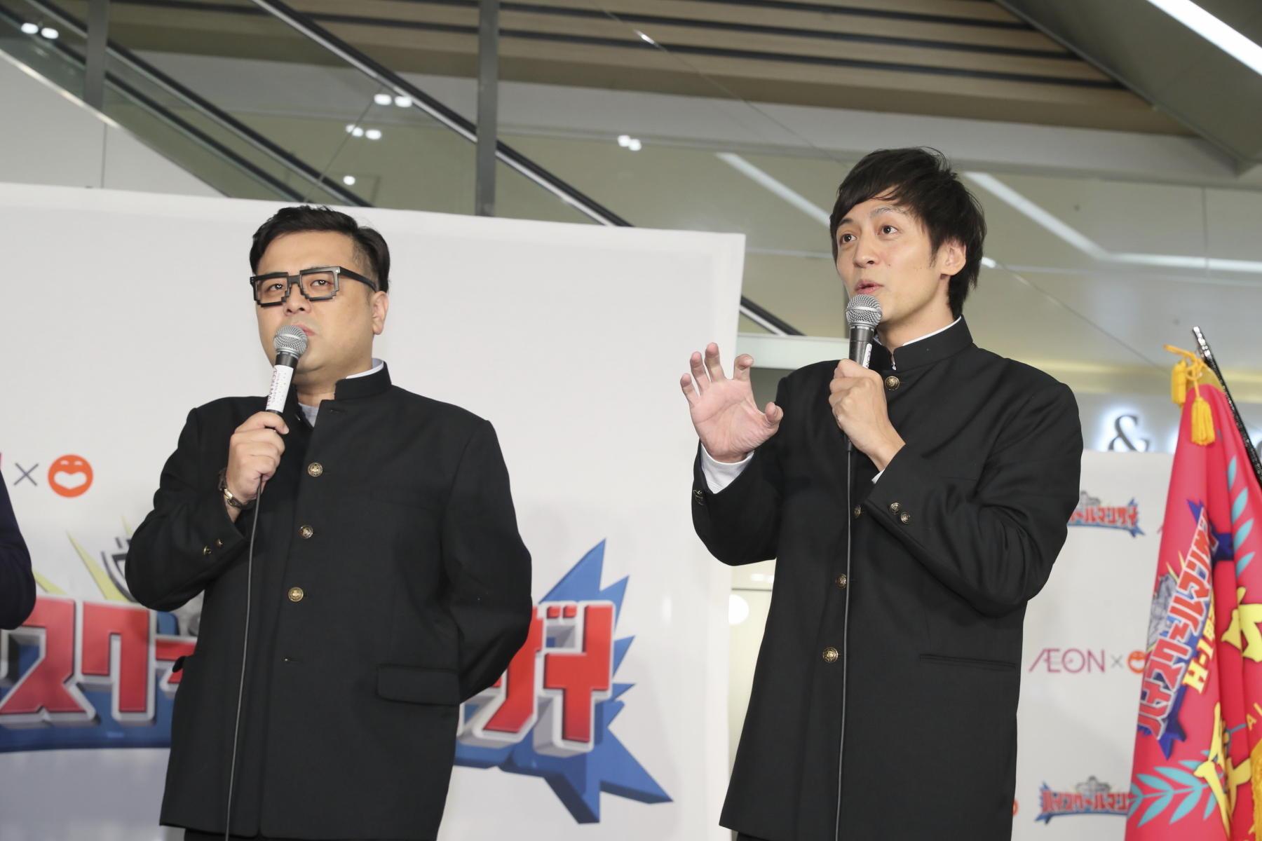 http://news.yoshimoto.co.jp/20180510215621-541555e4fff0d45b8bd14e9eded55f2644c4e579.jpg