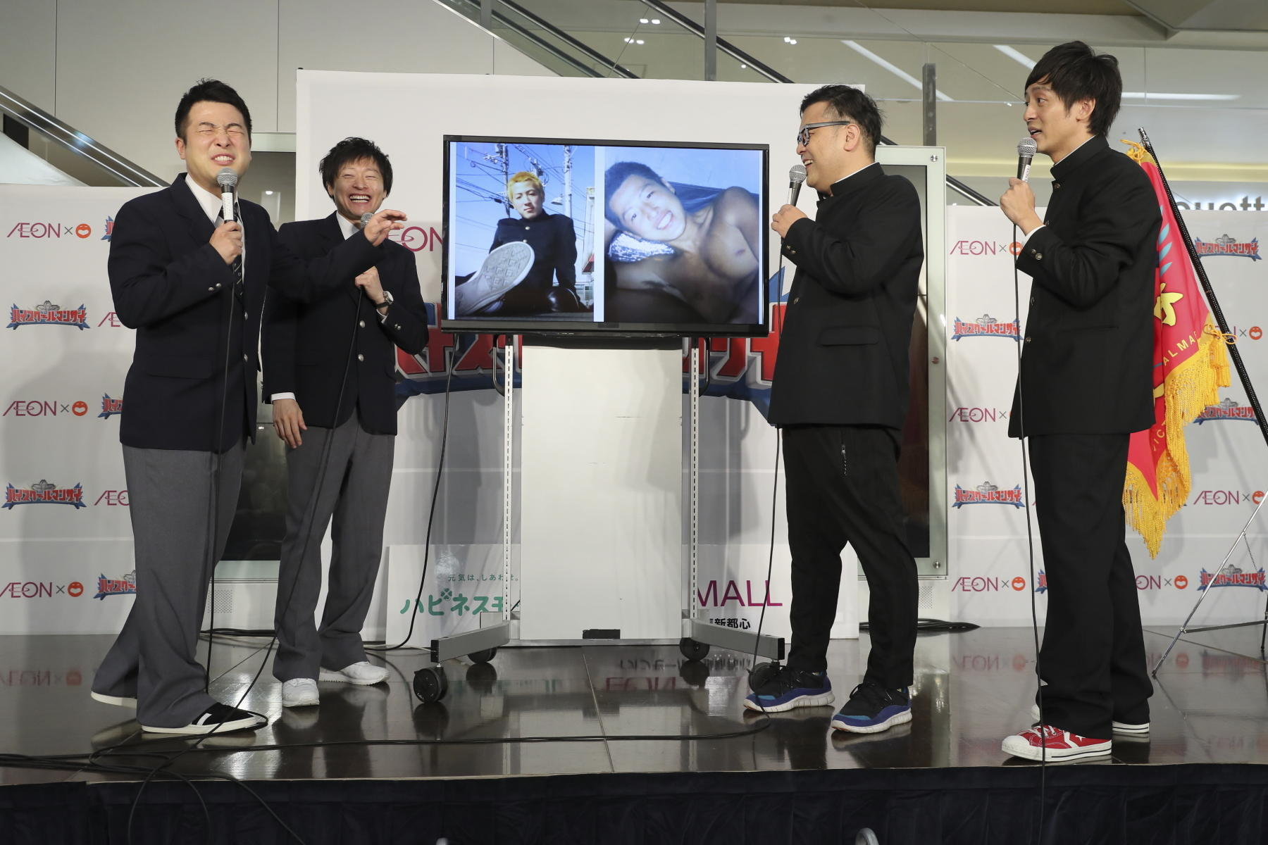 http://news.yoshimoto.co.jp/20180510215836-7fb40c1ae3004eba98b9a038b3d783b1a13c456d.jpg