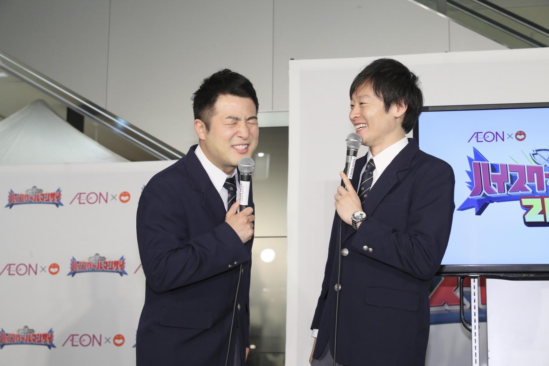 http://news.yoshimoto.co.jp/20180510220228-88bc4df4ff5d4d5efd90453b462db27d6dba8d0b.jpg