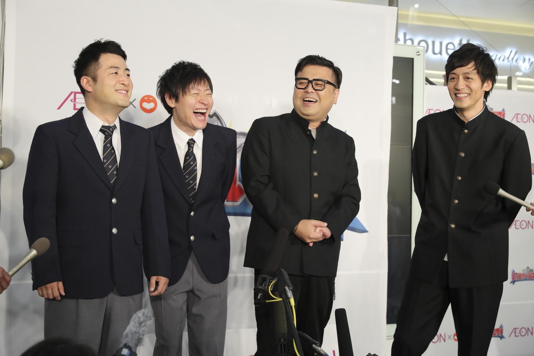 http://news.yoshimoto.co.jp/20180510220407-6edabcc81f491e881ebd766c5fa20858a8efd3d9.jpg