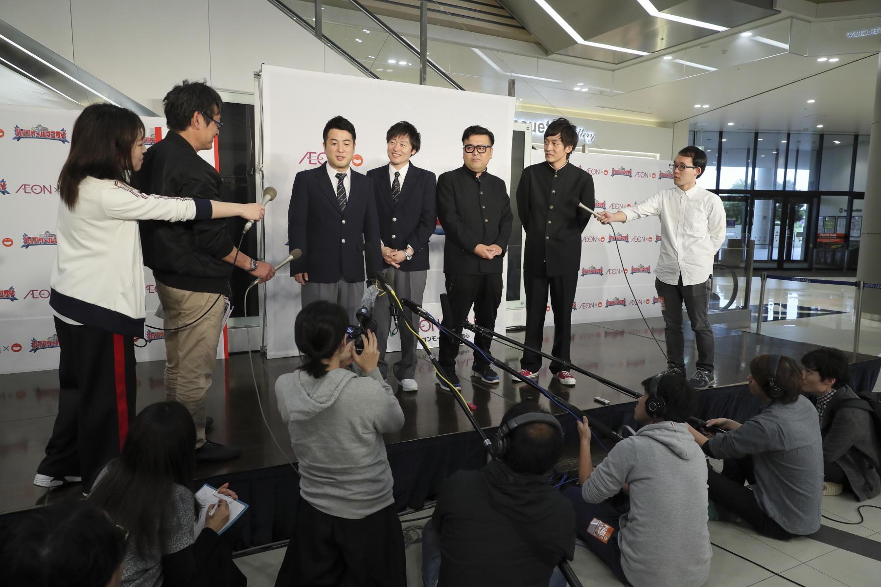 http://news.yoshimoto.co.jp/20180510220448-11b68498b80ac21c1faa7b31c211f81e0f79d141.jpg