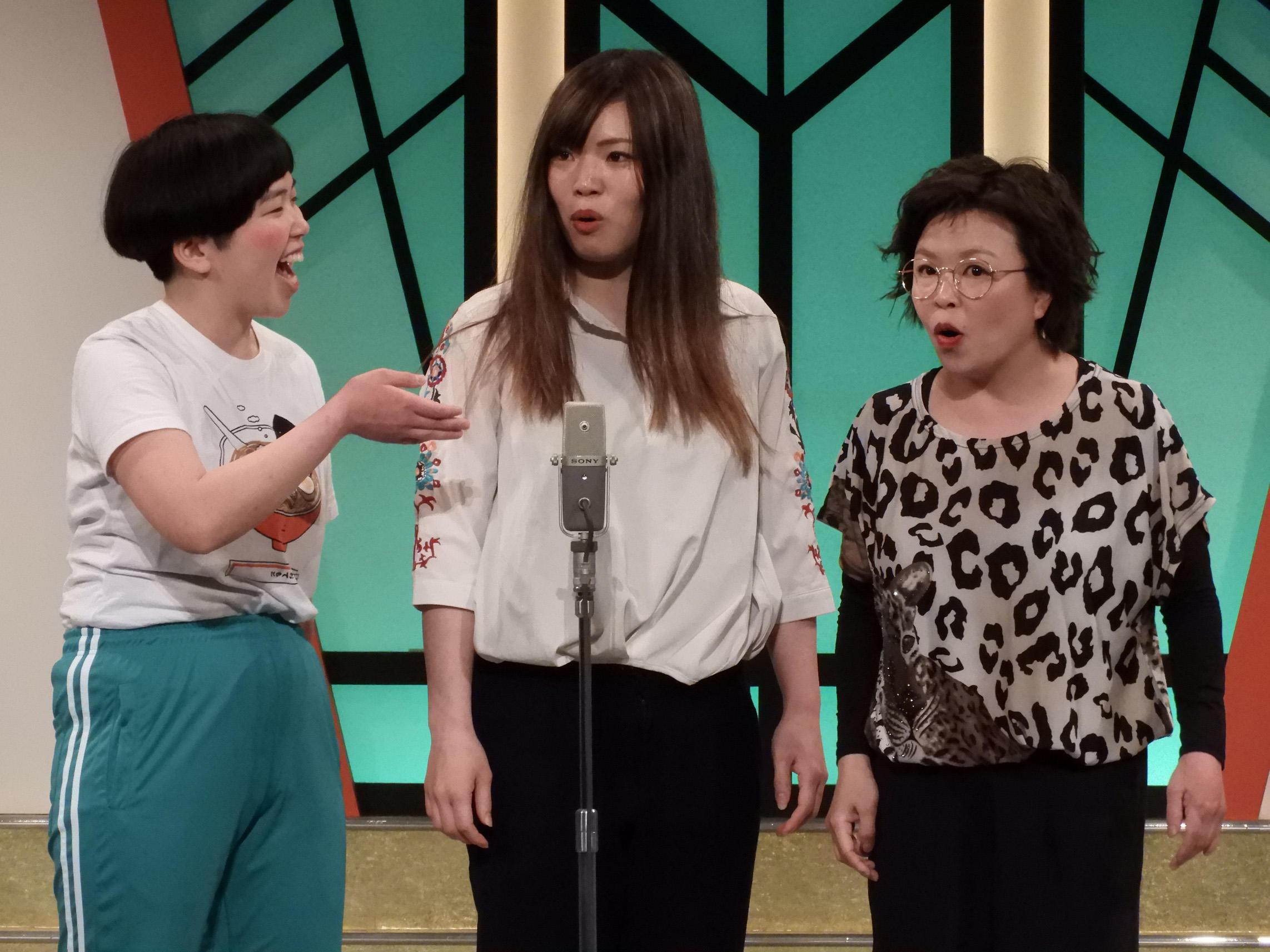 http://news.yoshimoto.co.jp/20180511110521-b7b255bc7fc314550e4b22f07facce62007a4725.jpg