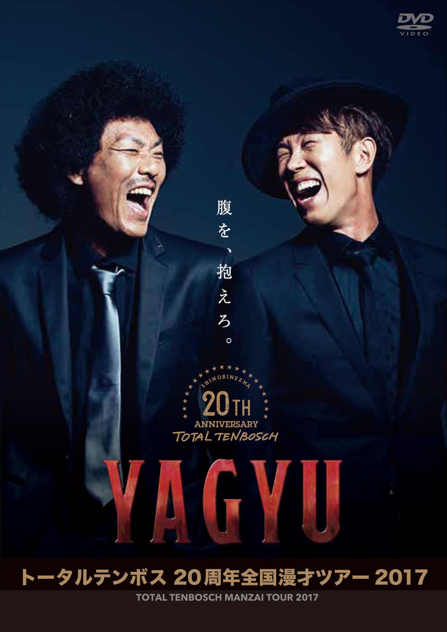 http://news.yoshimoto.co.jp/20180511114043-0c7e05449285d8fc9e3948724b7df920fe99ccca.jpg