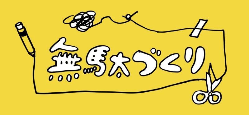 http://news.yoshimoto.co.jp/20180514105103-e2dea46a3486699fa8def0f2a3ebcc82302e0dc7.jpg