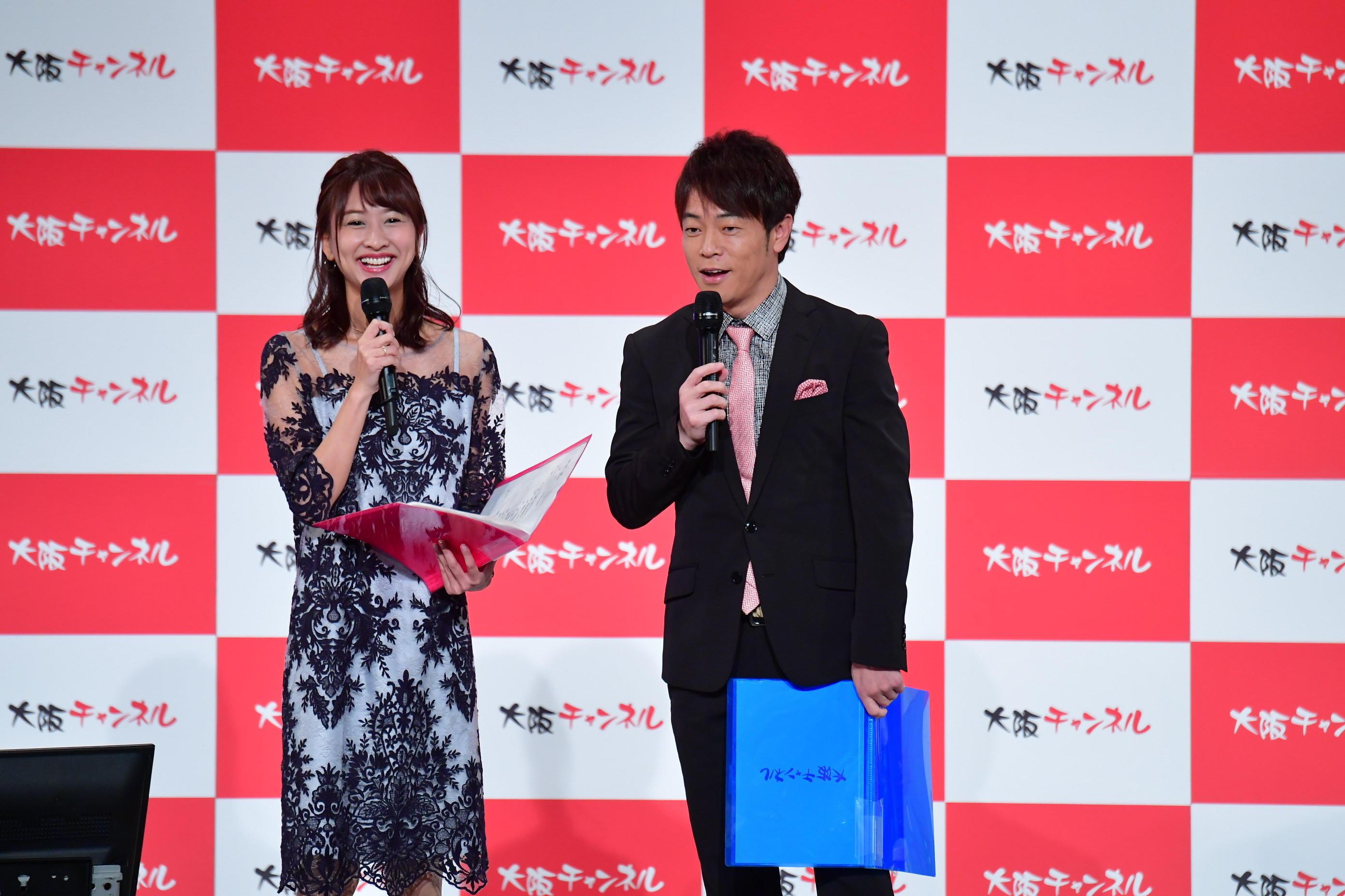 http://news.yoshimoto.co.jp/20180514224027-01b0a10ede87ef90b94f4f0cf5ead8ec9117a4b3.jpg