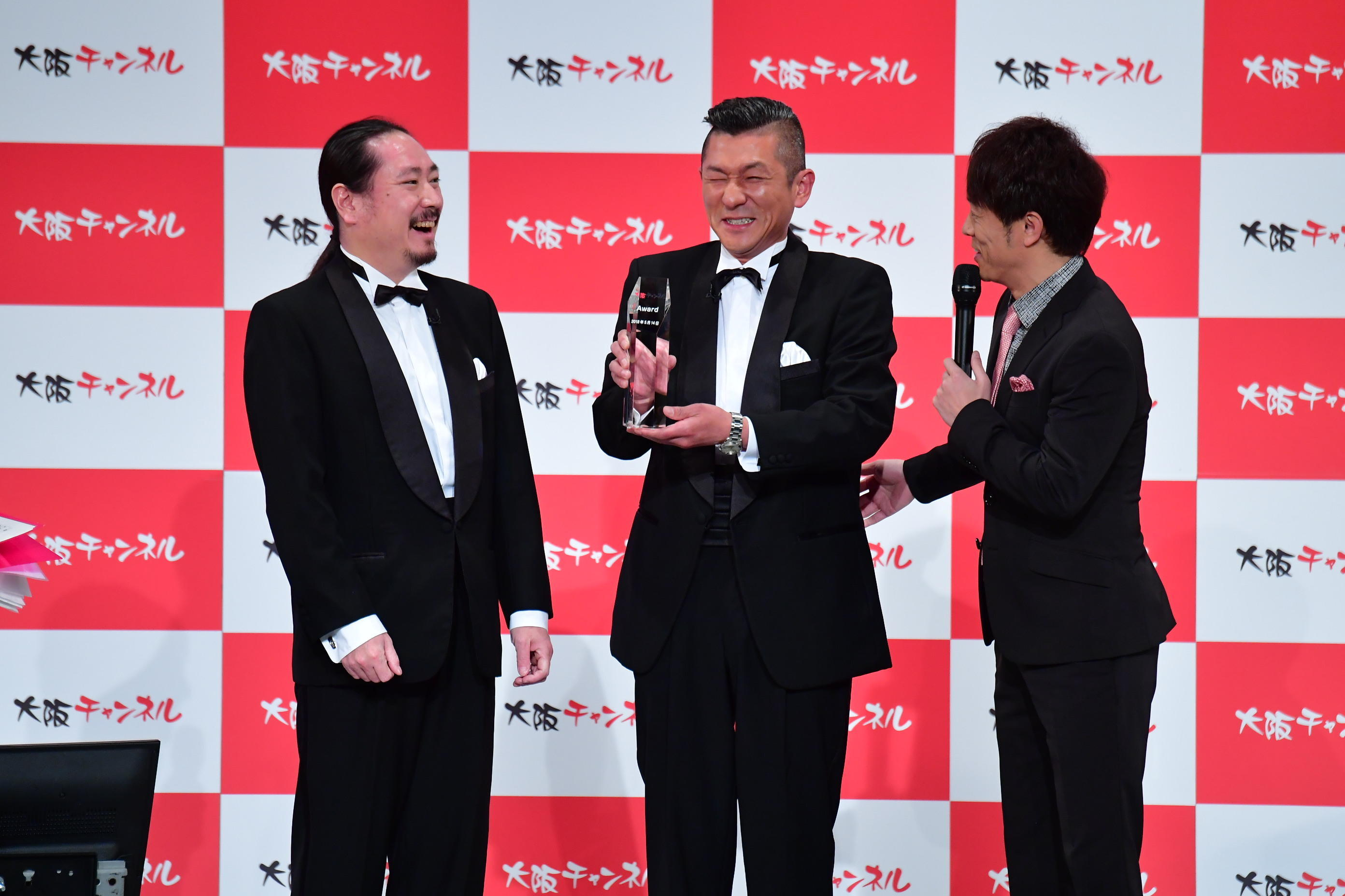 http://news.yoshimoto.co.jp/20180514224112-d1d8945f12c3206189f29497b40019a50c0f4e64.jpg