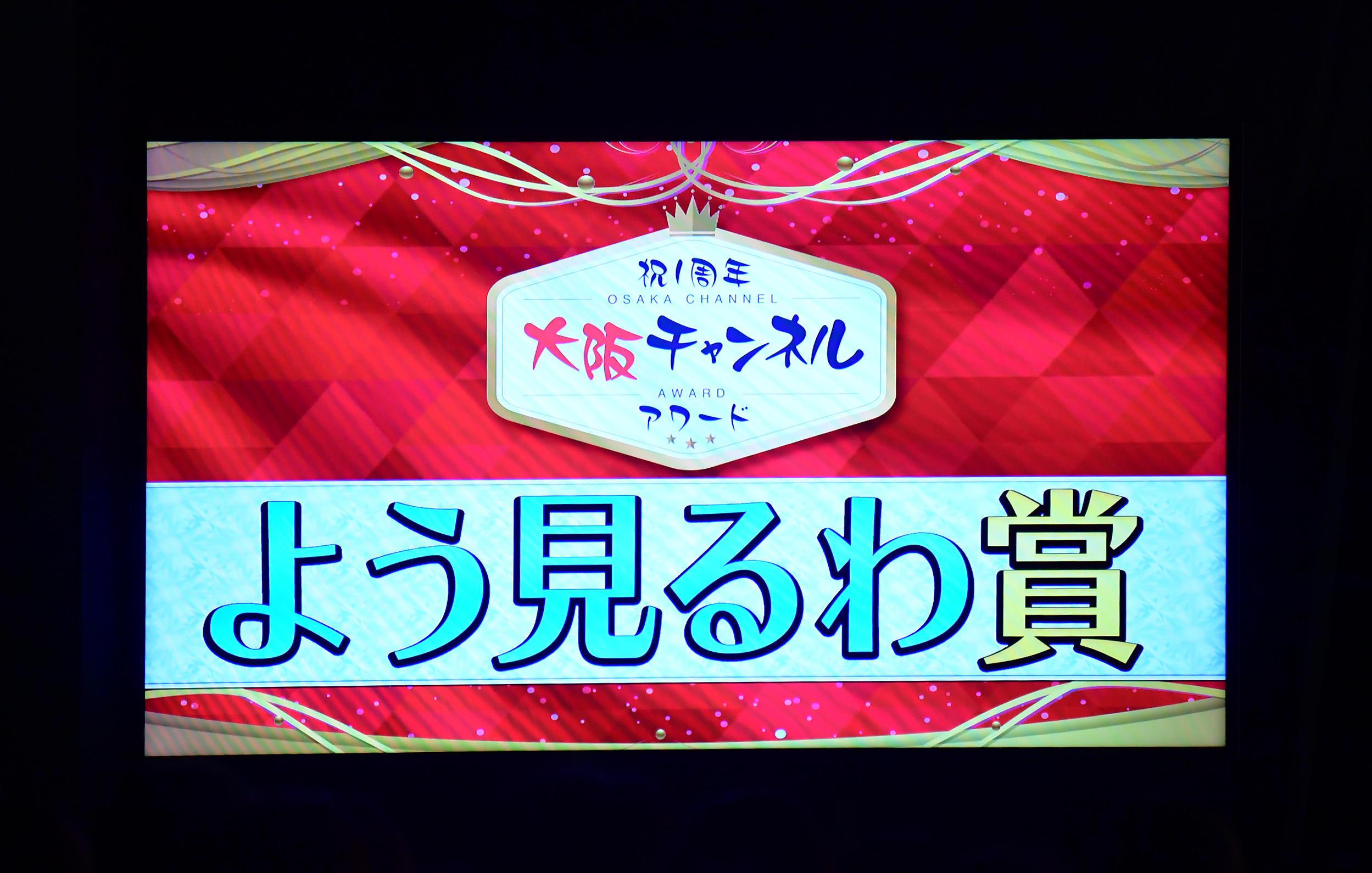 http://news.yoshimoto.co.jp/20180514224116-10a35e26cb97c7226d333ba221d2b32ecd5c4a5d.jpg