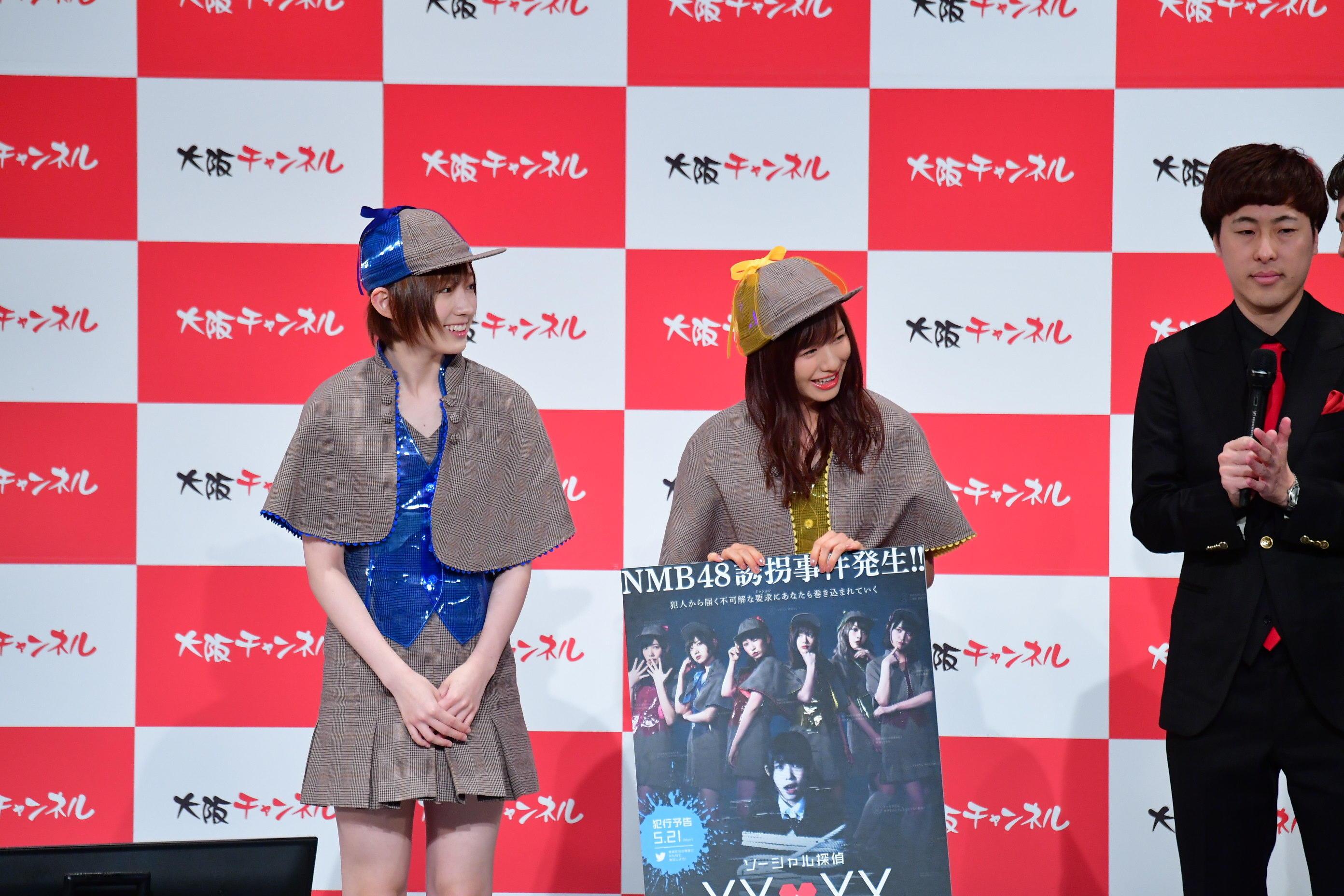 http://news.yoshimoto.co.jp/20180514224227-f037a992b8a9b41593f600856f12b1a9bbe22851.jpg