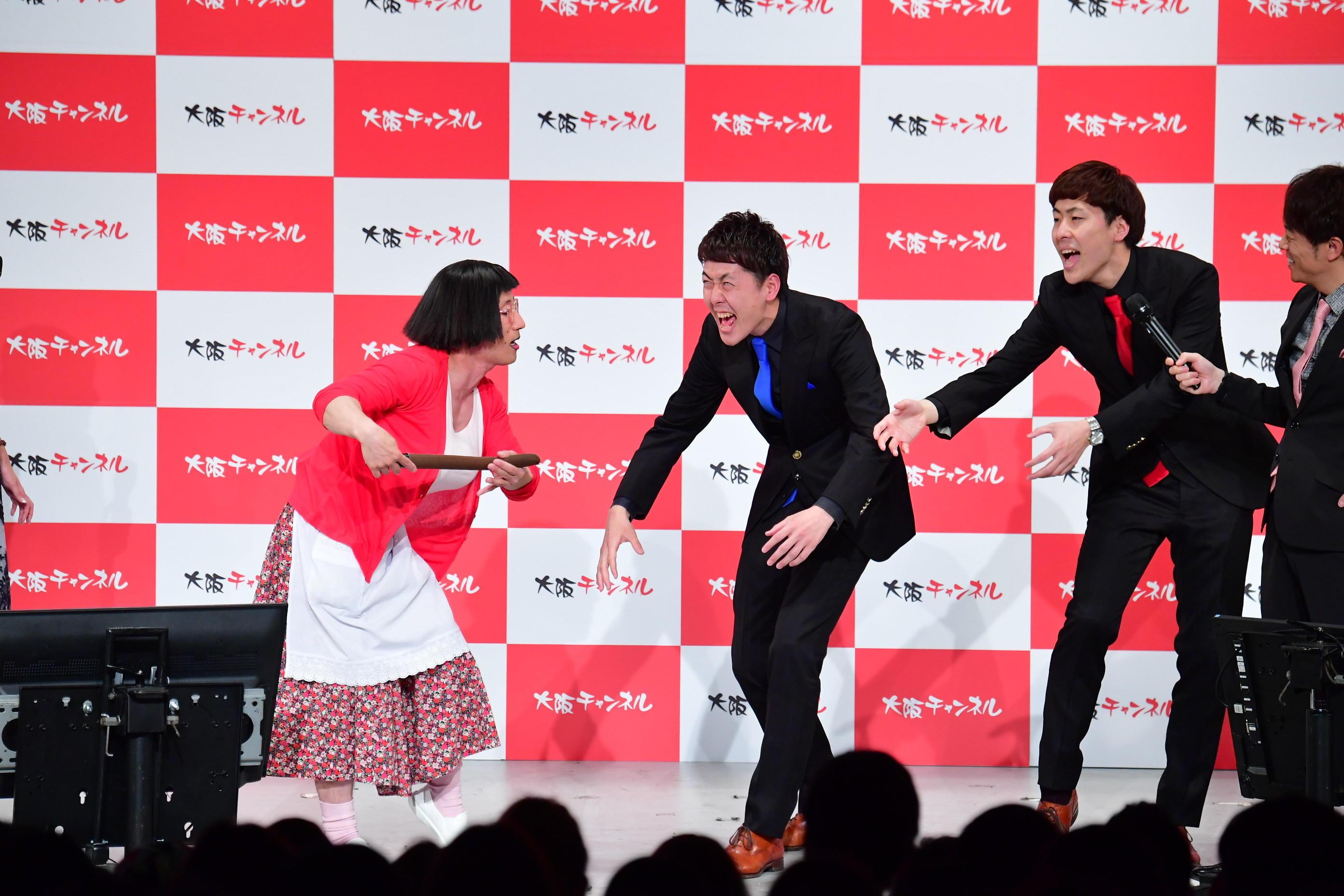 http://news.yoshimoto.co.jp/20180514224618-fdc8f8cb386508791bea2bf27b2957c29e86b9cd.jpg