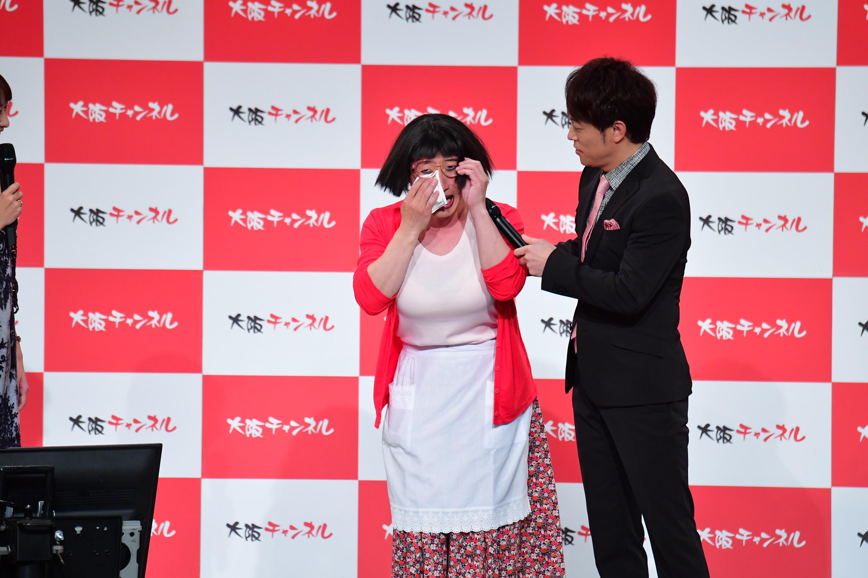 http://news.yoshimoto.co.jp/20180514224623-9382842db07965539d4d34fa0bf4e3a9ad33f10b.jpg