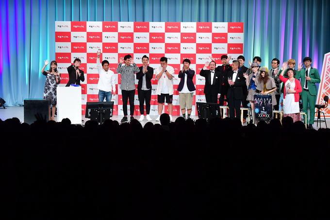 http://news.yoshimoto.co.jp/20180514224931-0b99d7d6a1ffca64905a4f3d2df513bcfeaa80cb.jpg