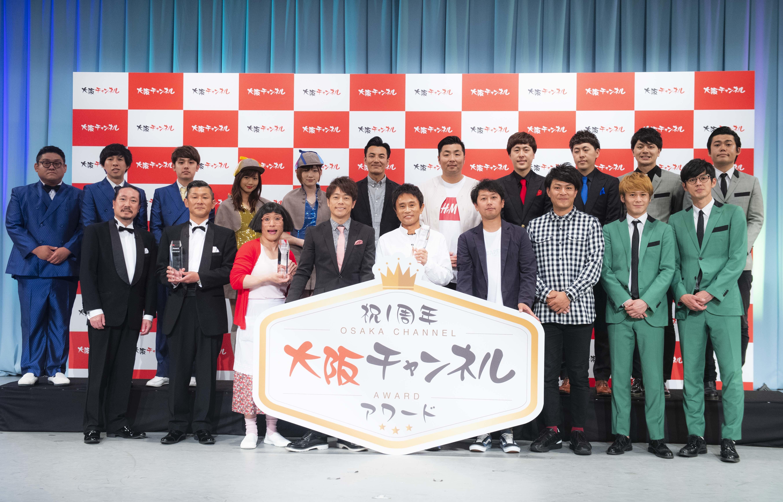 http://news.yoshimoto.co.jp/20180514225032-a9e8b87b4abcd6a8b86c3c1121eda6aaaedf6912.jpg