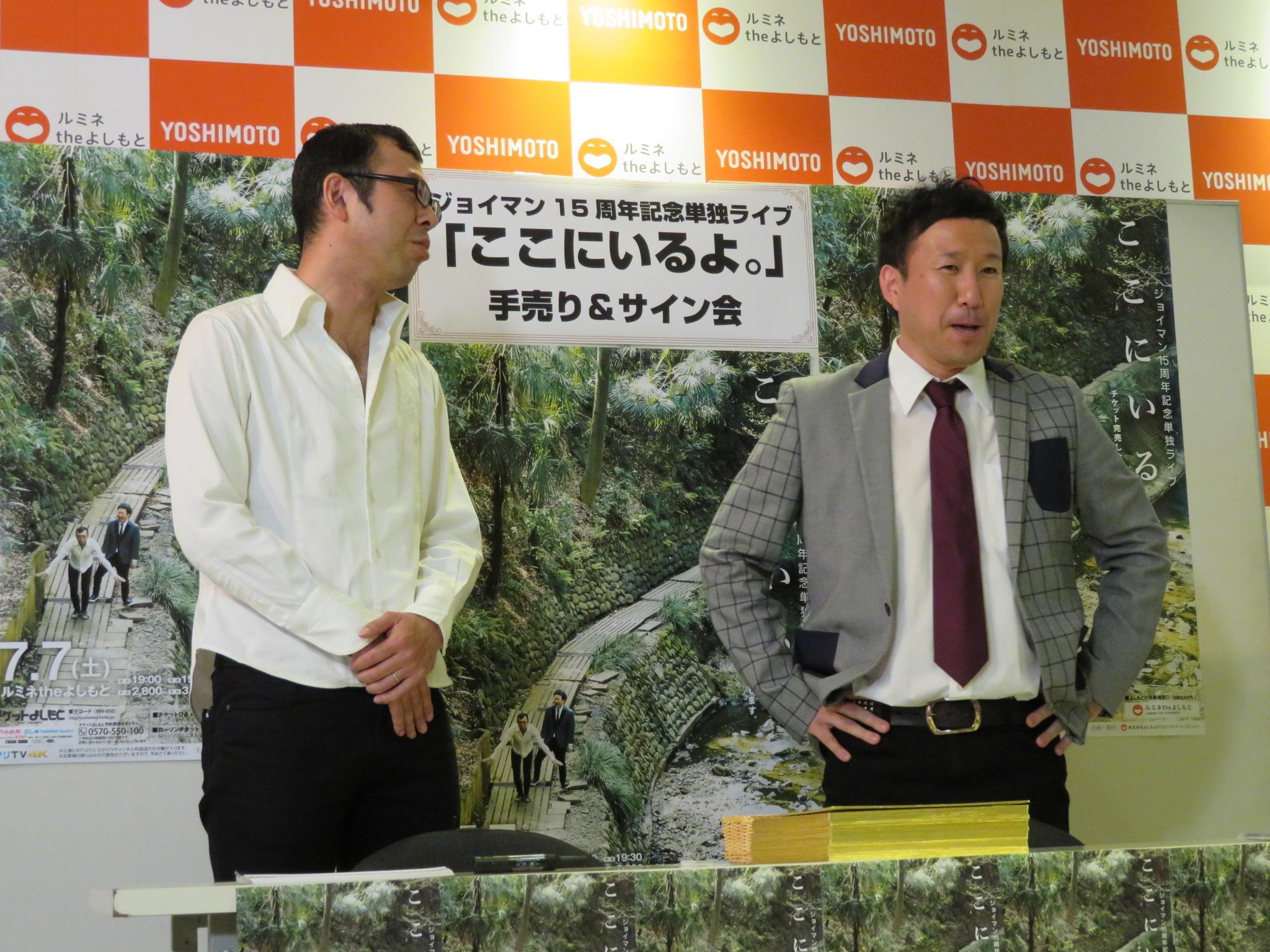 http://news.yoshimoto.co.jp/20180515003839-306345939fde87babece57caf8509390cae425b6.jpg