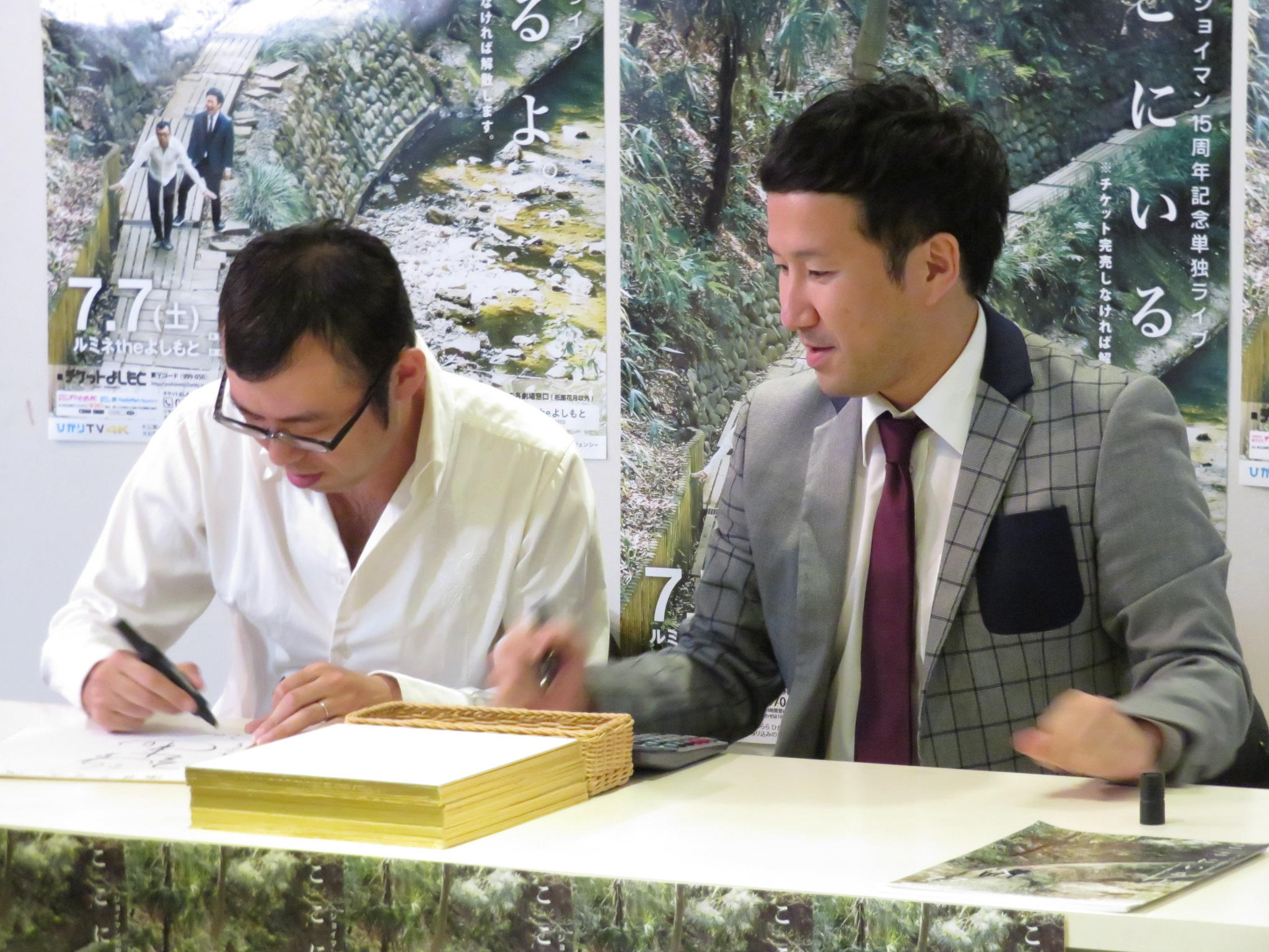 http://news.yoshimoto.co.jp/20180515003839-f20bafc071c4c353eebd1b6e70c8505b56eaa762.jpg