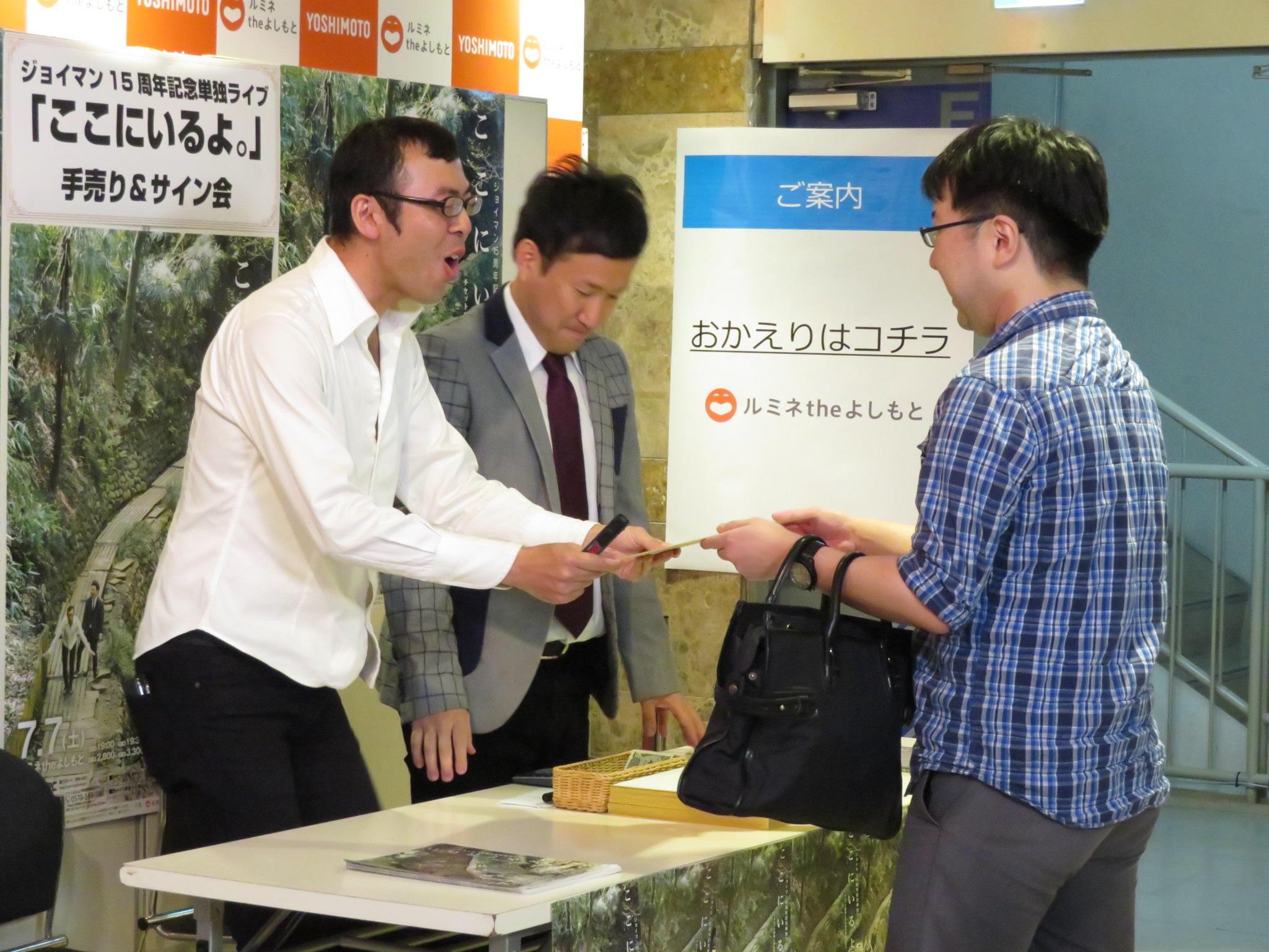 http://news.yoshimoto.co.jp/20180515004021-cc4a88052aa1229efc9ddbc4efed66e7a3ba9514.jpg