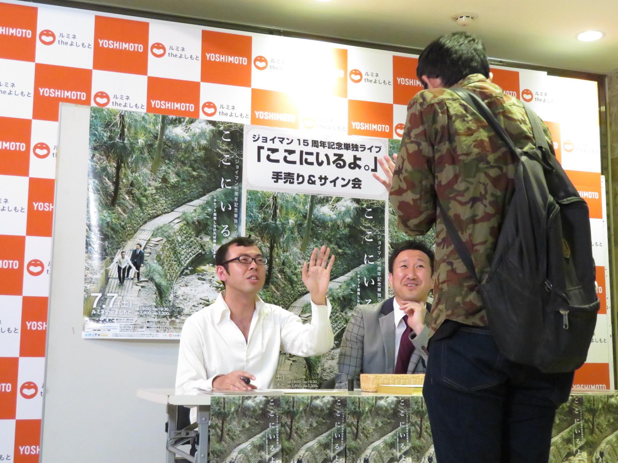 http://news.yoshimoto.co.jp/20180515004043-19ec26c95b3c17e48cd69cf53786c09d72eaab64.jpg