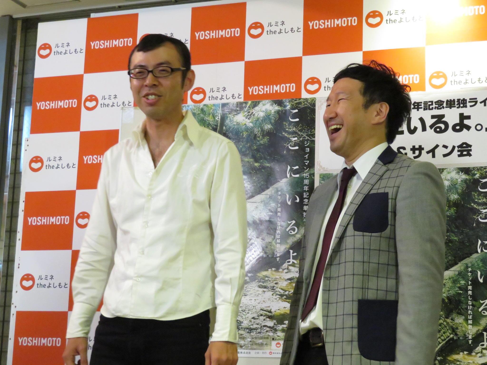 http://news.yoshimoto.co.jp/20180515004201-029ce25a471f94985948edc1864089c8adda08c2.jpg
