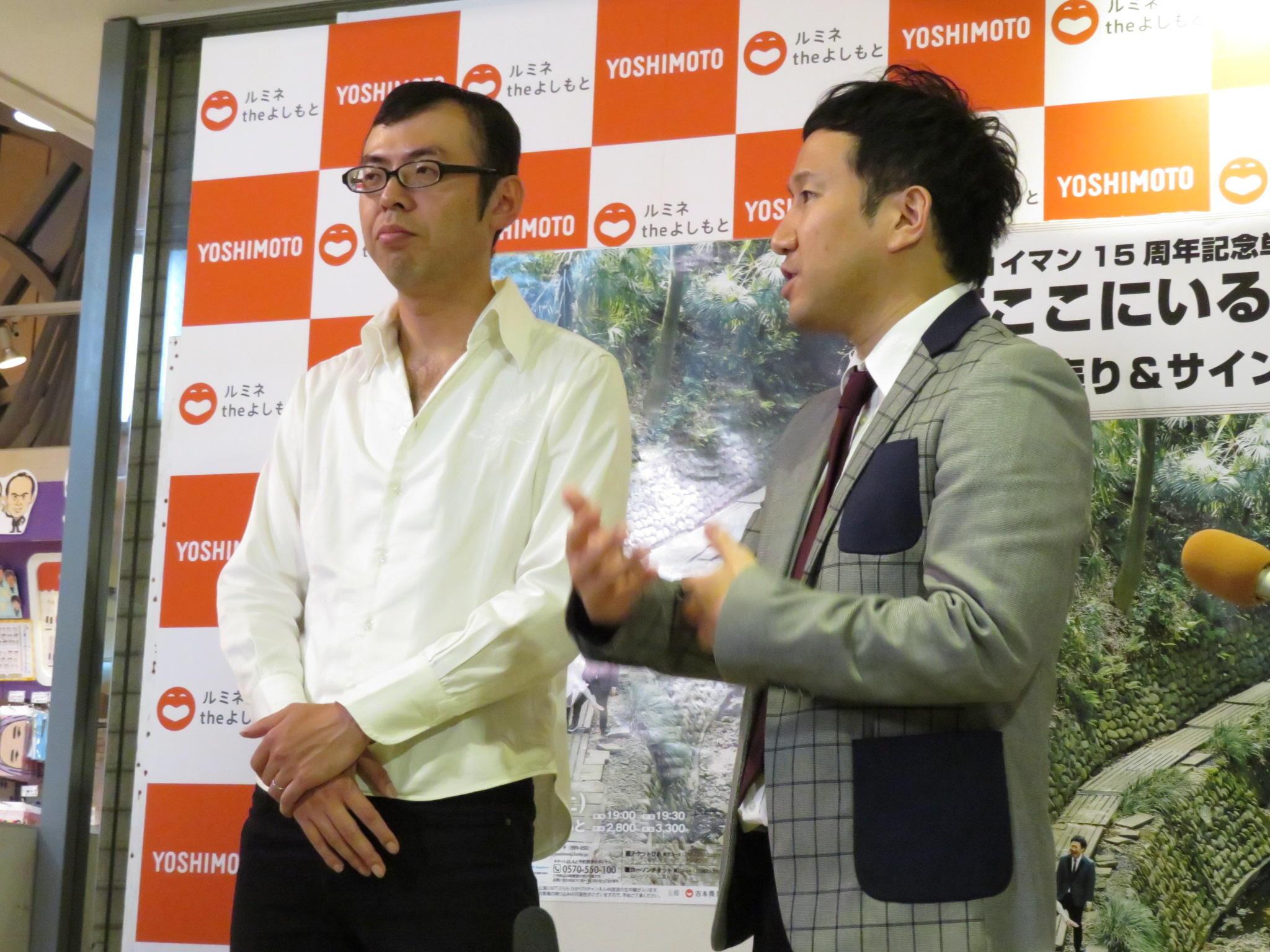 http://news.yoshimoto.co.jp/20180515004216-db7336206cba4ad4e9683198f7452e158c6e83b7.jpg