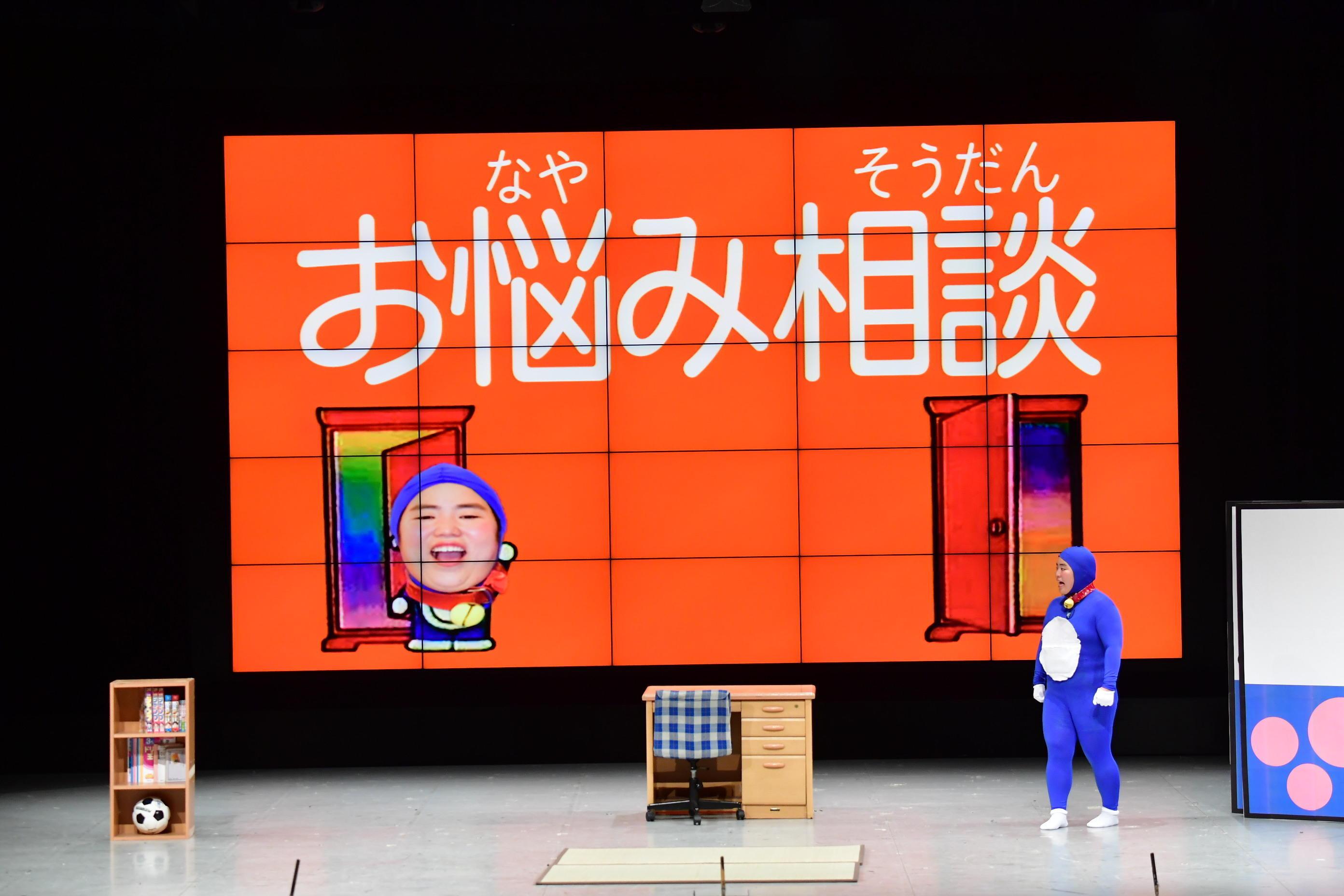 http://news.yoshimoto.co.jp/20180515235216-8cde6d29cb0b76a3ffc36f93c4b23d10549e67e2.jpg