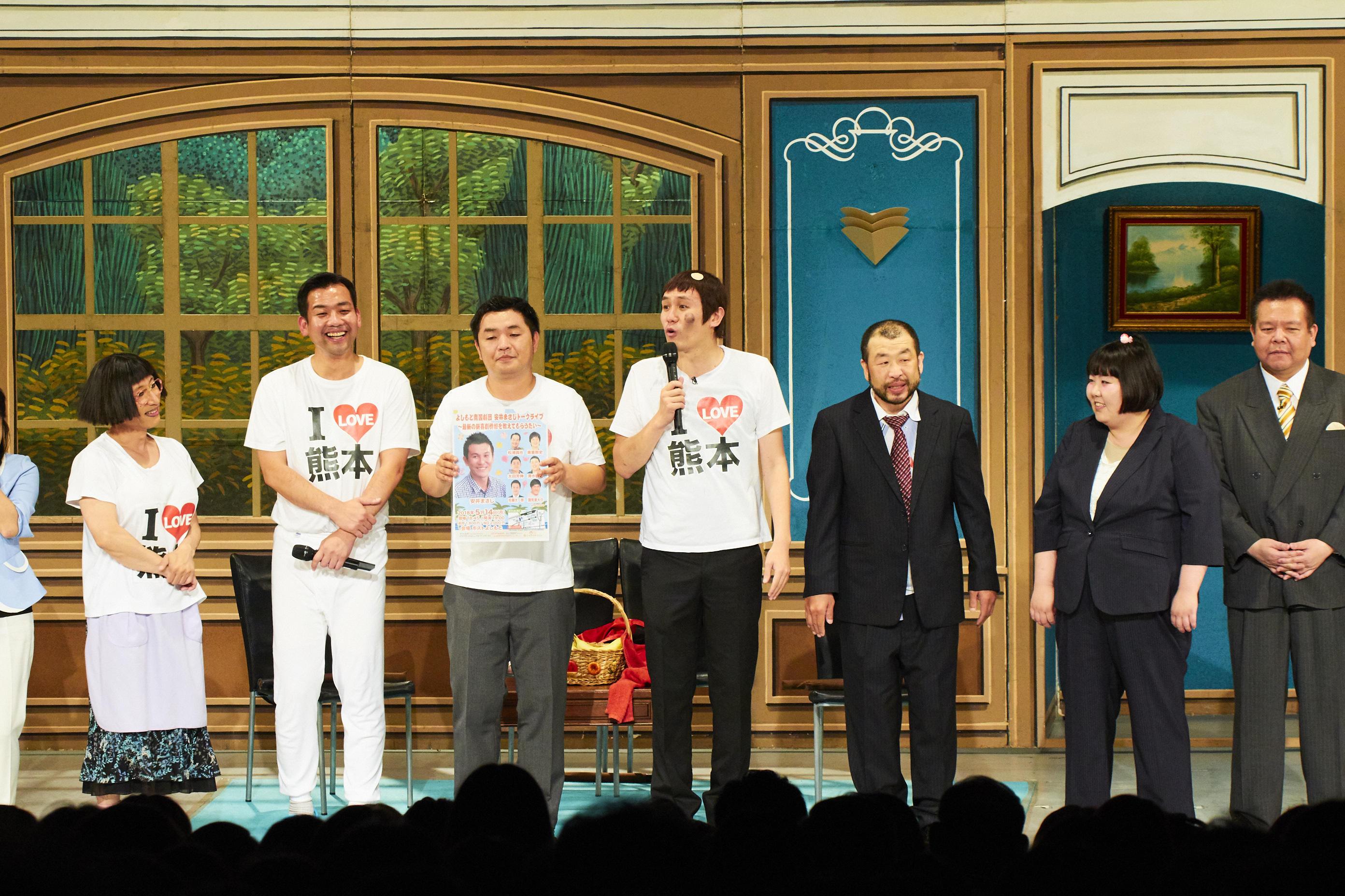 http://news.yoshimoto.co.jp/20180516003248-795259d55904df83b64a2c5b6c5facc9add70890.jpg